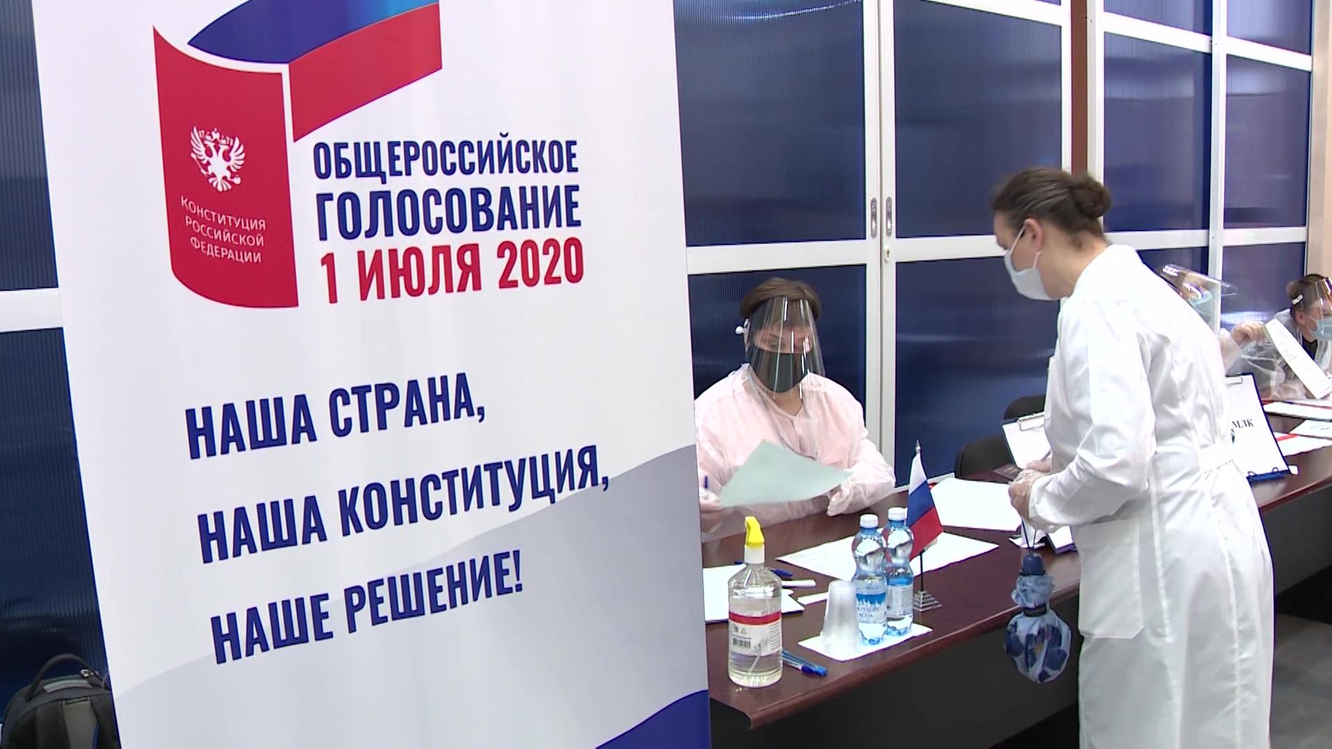 В Ярославской области идет голосование по поправкам в Конституцию и по проекту