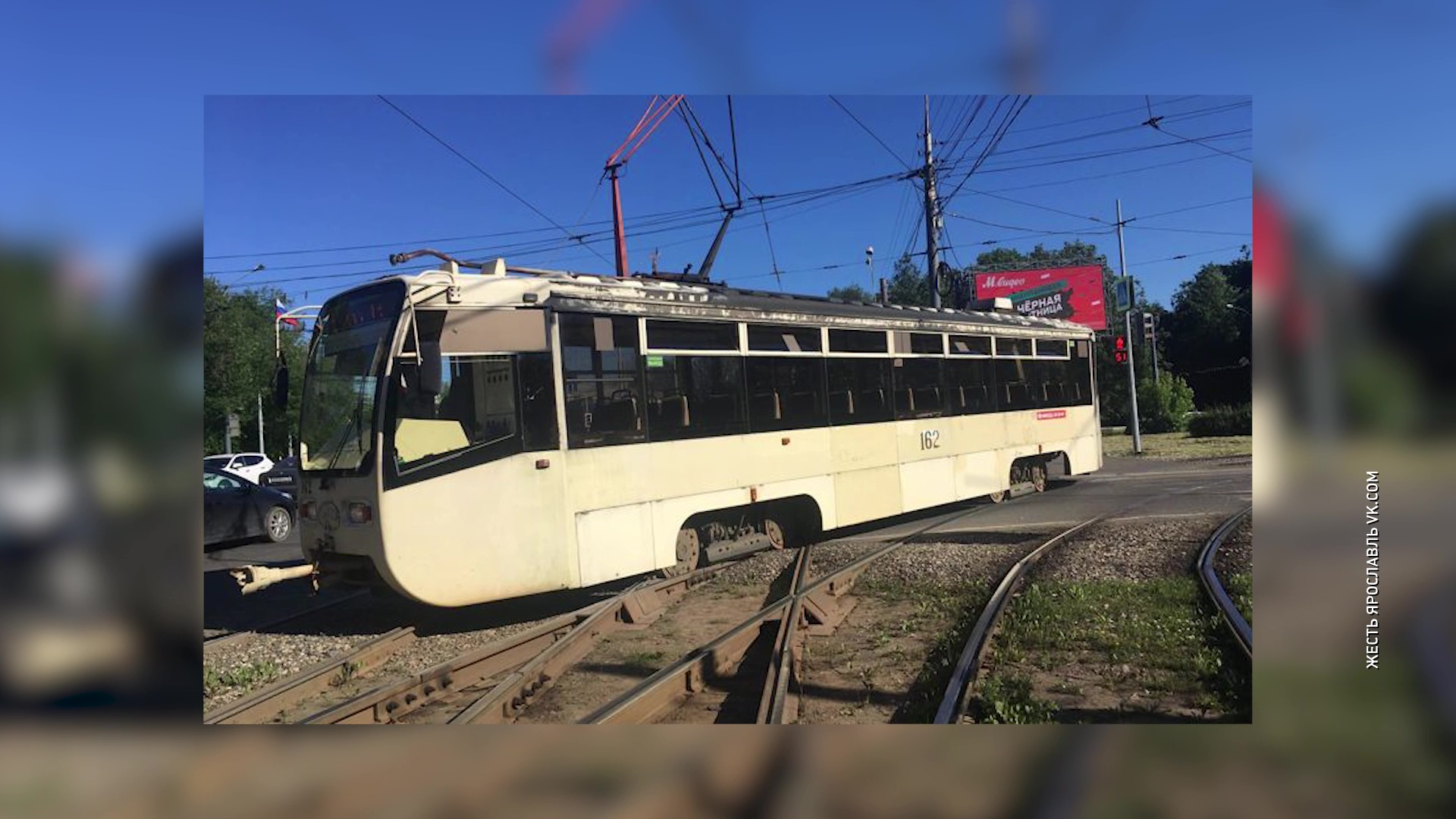 В Ярославле с рельсов сошел трамвай