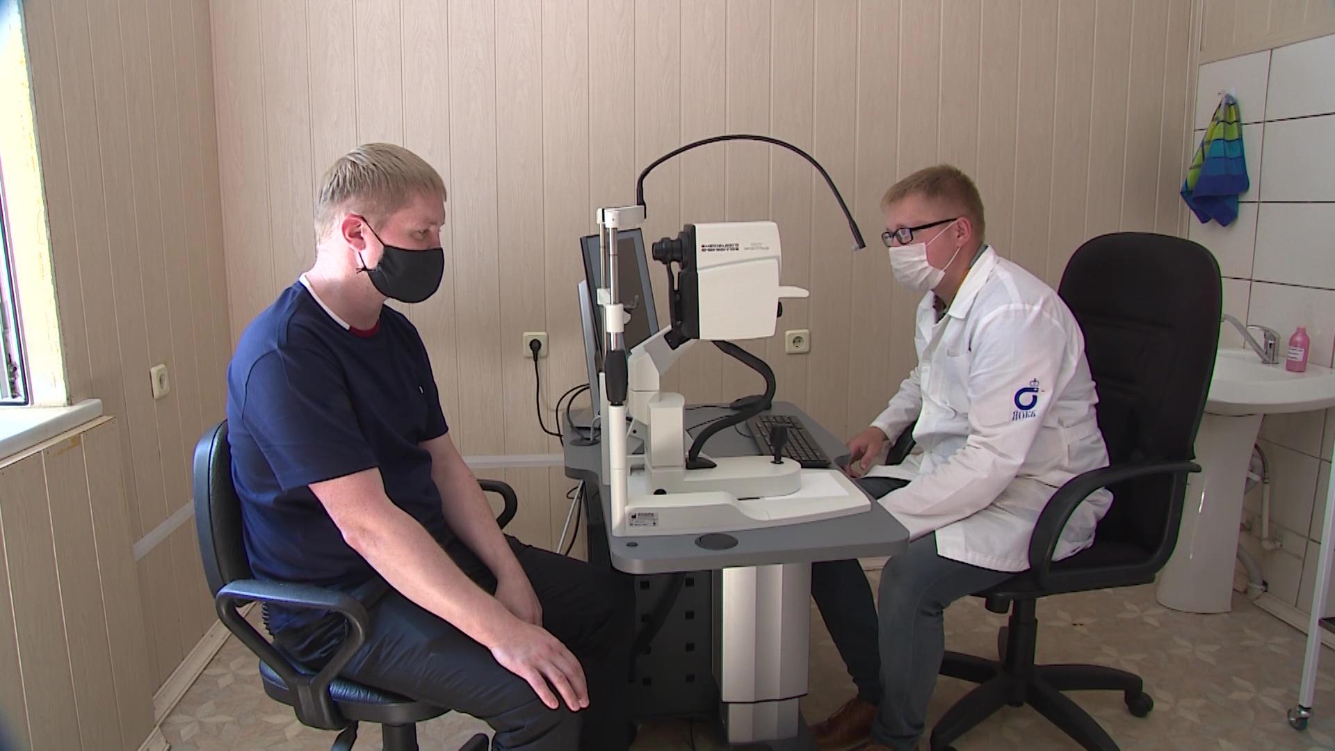 Новое оборудование в областной больнице позволит выделять любые патологические изменения глаз