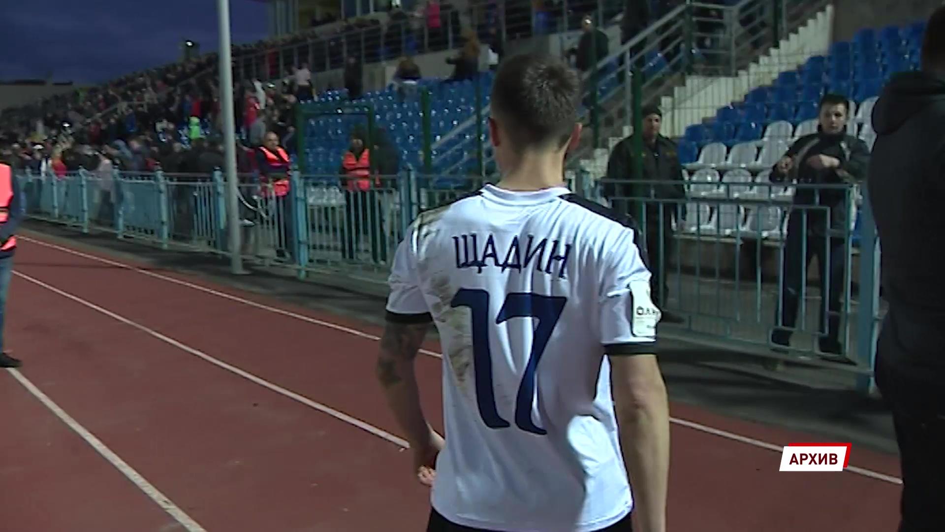 Воспитанник «Шинника» Артем Щадин снова вернулся в родную команду