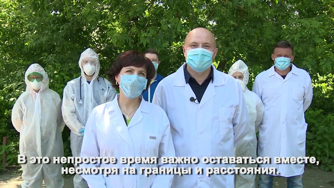 Ярославские медики поблагодарили крупную компанию за помощь в пандемию на японском языке