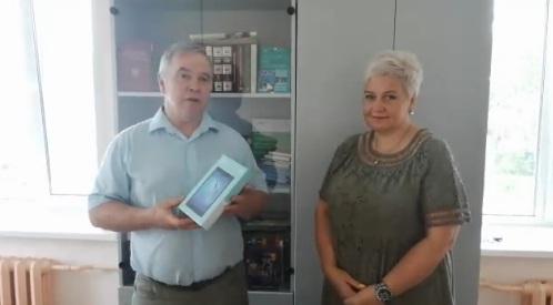 #Ярконституция: назван первый обладатель подарка в Некоузском районе