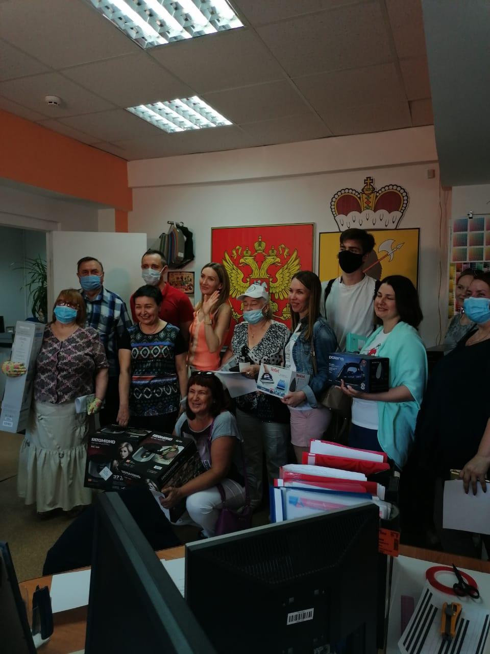 В Ярославле ценные подарки получили 16 участников викторины #Ярконституция