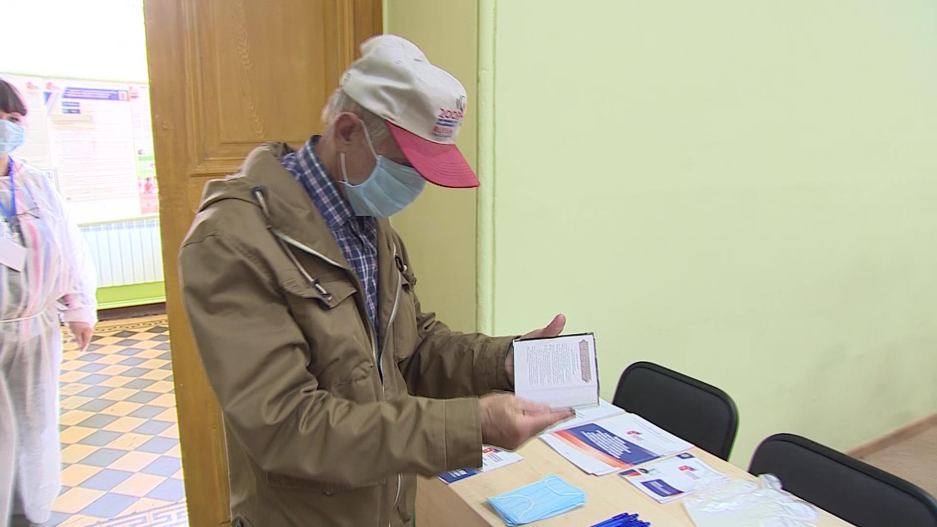 Все больше жителей Ярославской области присоединяется к голосованию по поправкам в Конституцию