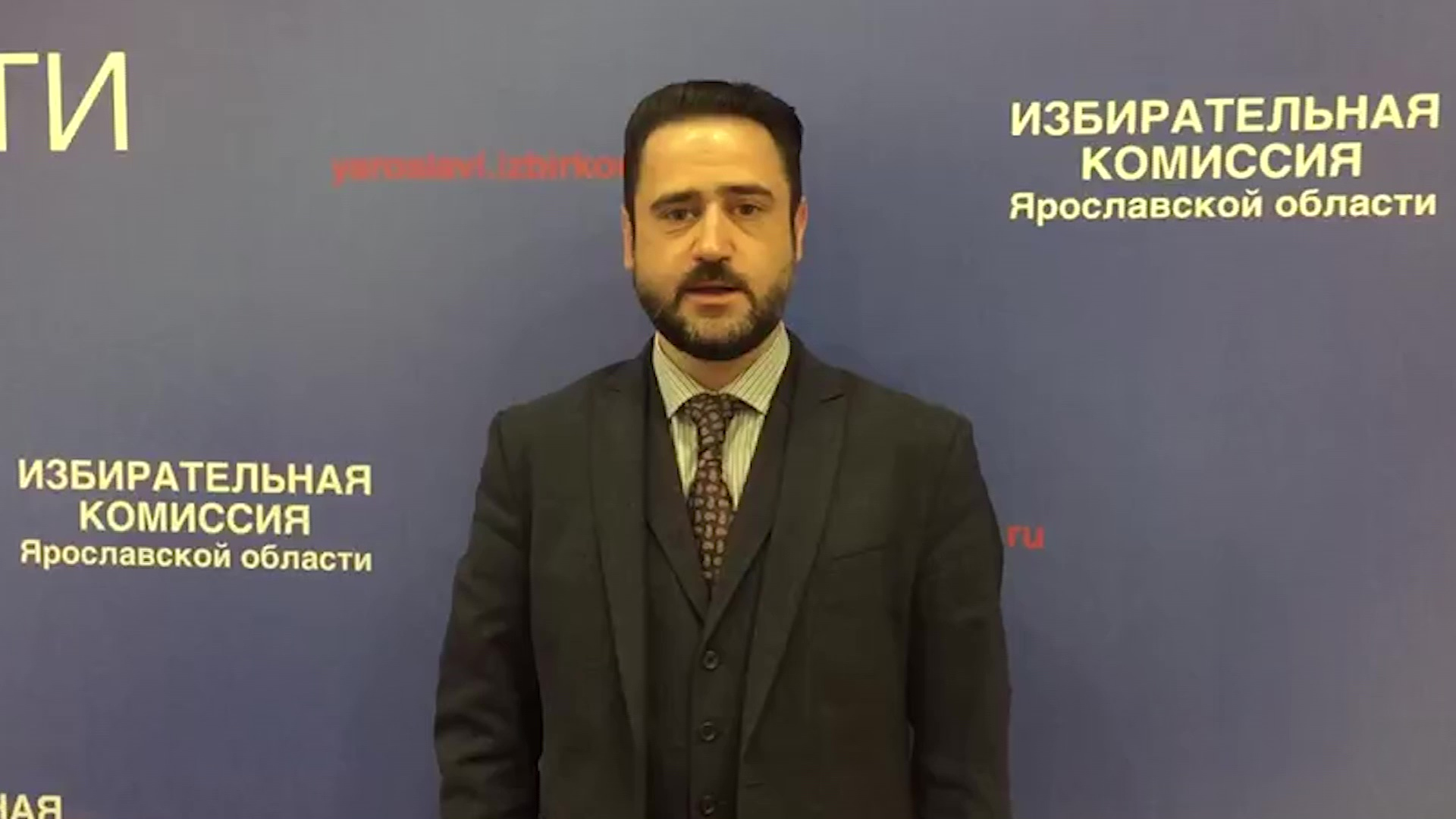 Олег Захаров: «В голосовании приняло участие более 35% жителей Ярославской области»