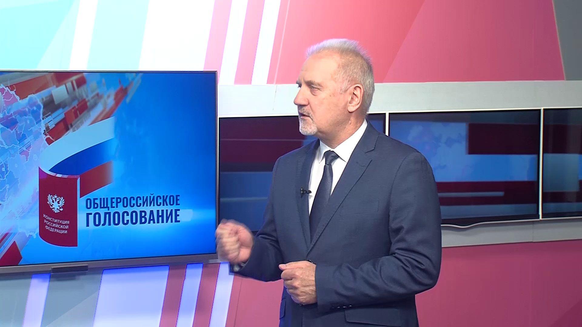 Сергей Бабуркин: «Поправки усиливает социальный характер нашего государства»