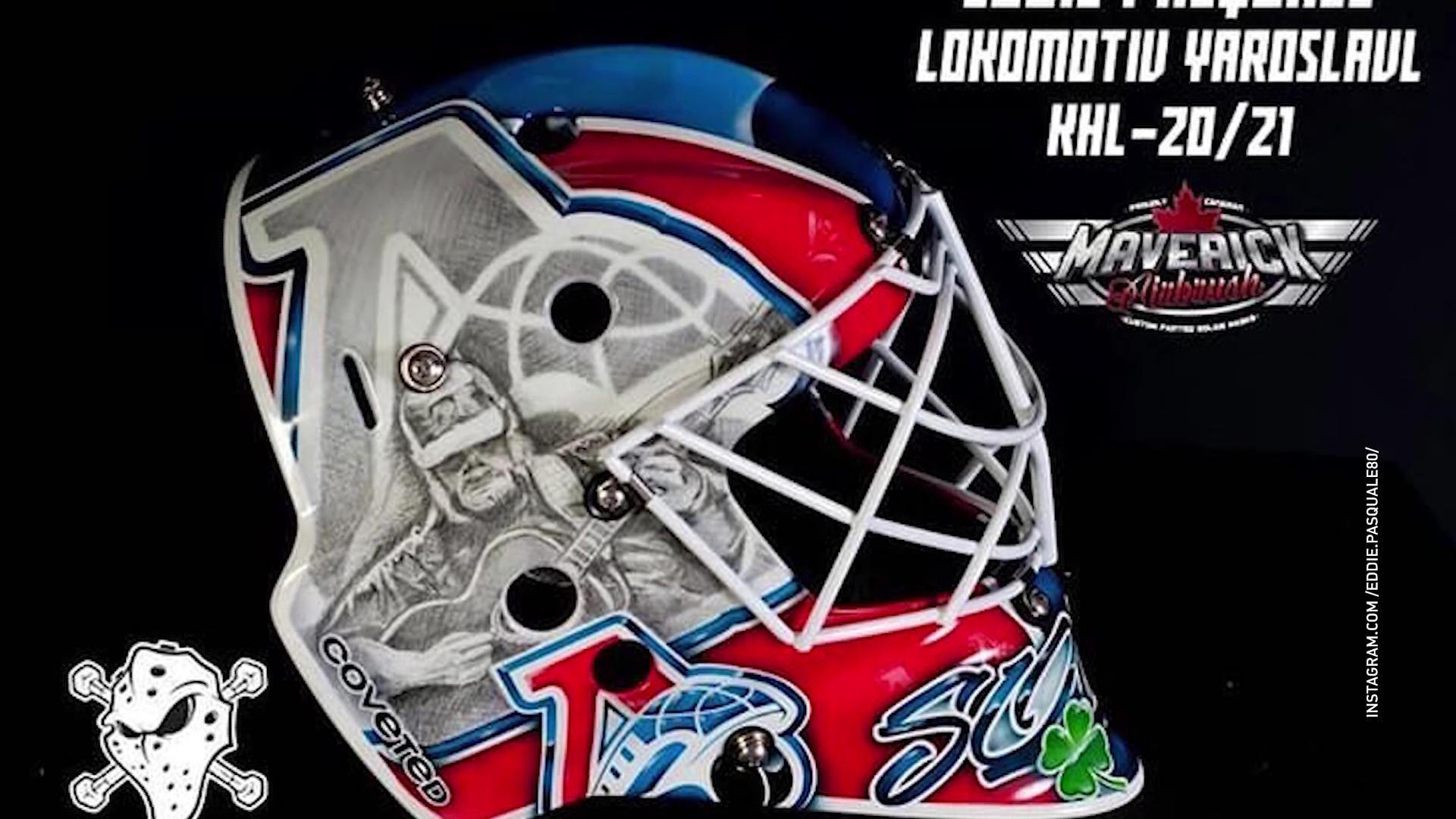 Новый голкипер «Локомотива» показал шлем, в котором будет играть в новом сезоне