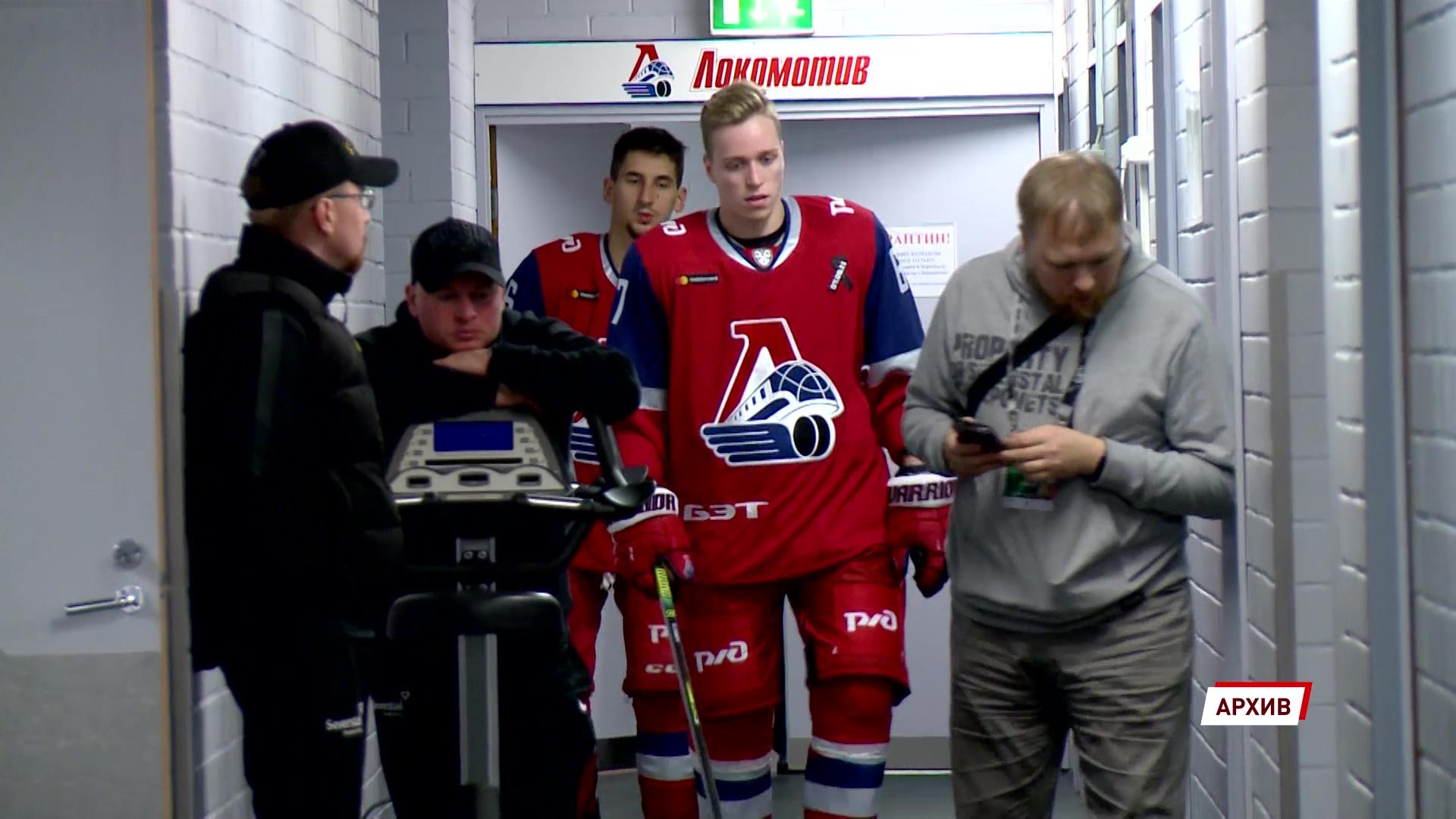 Максим Афанасьев перешел из «Локомотива» в «Северсталь»