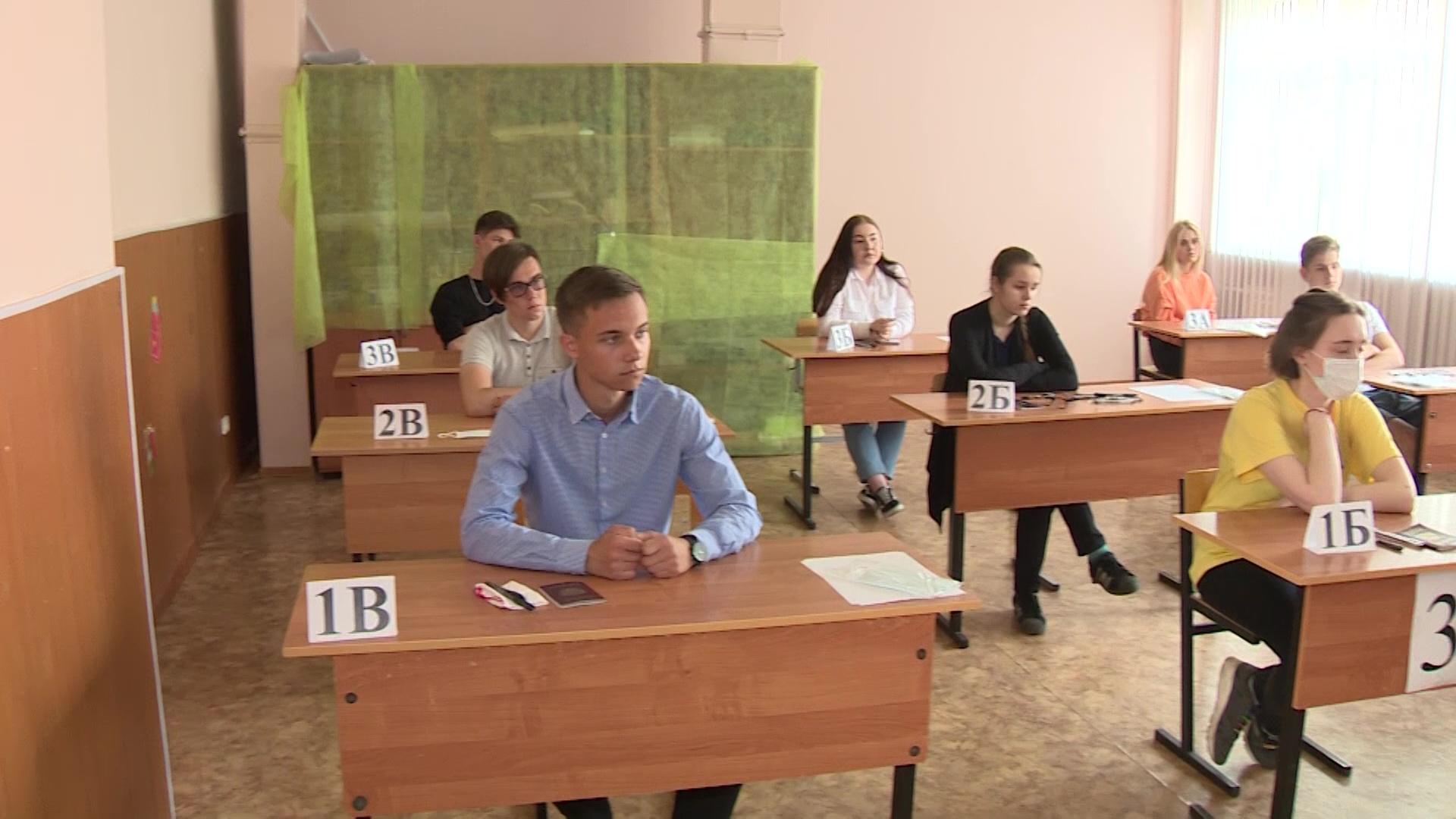 В Ярославской области стартовал ЕГЭ: как организовали процесс в условиях коронавируса