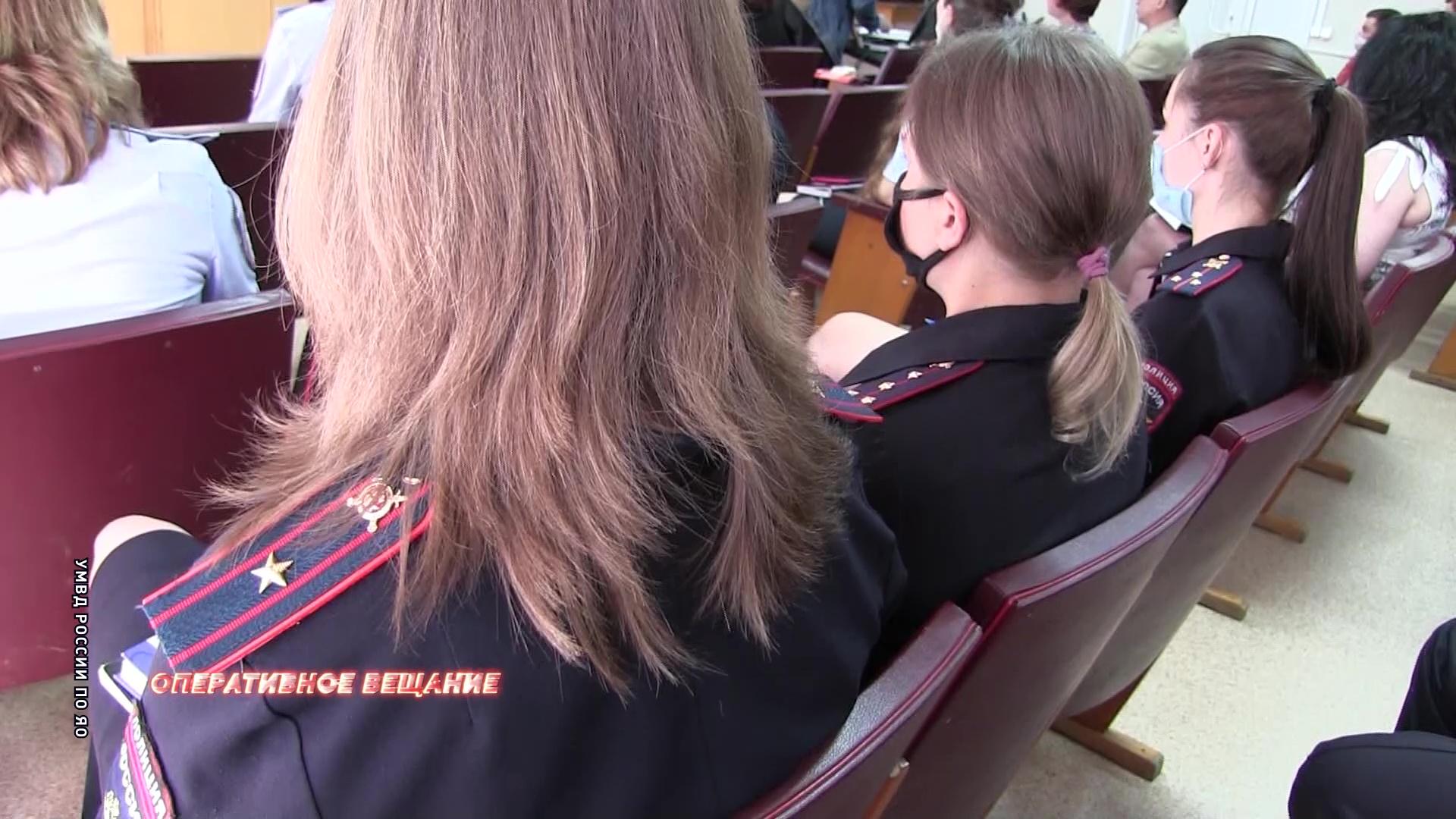 В Ярославле обсудили вопрос эффективности взаимодействия при поиске пропавших детей