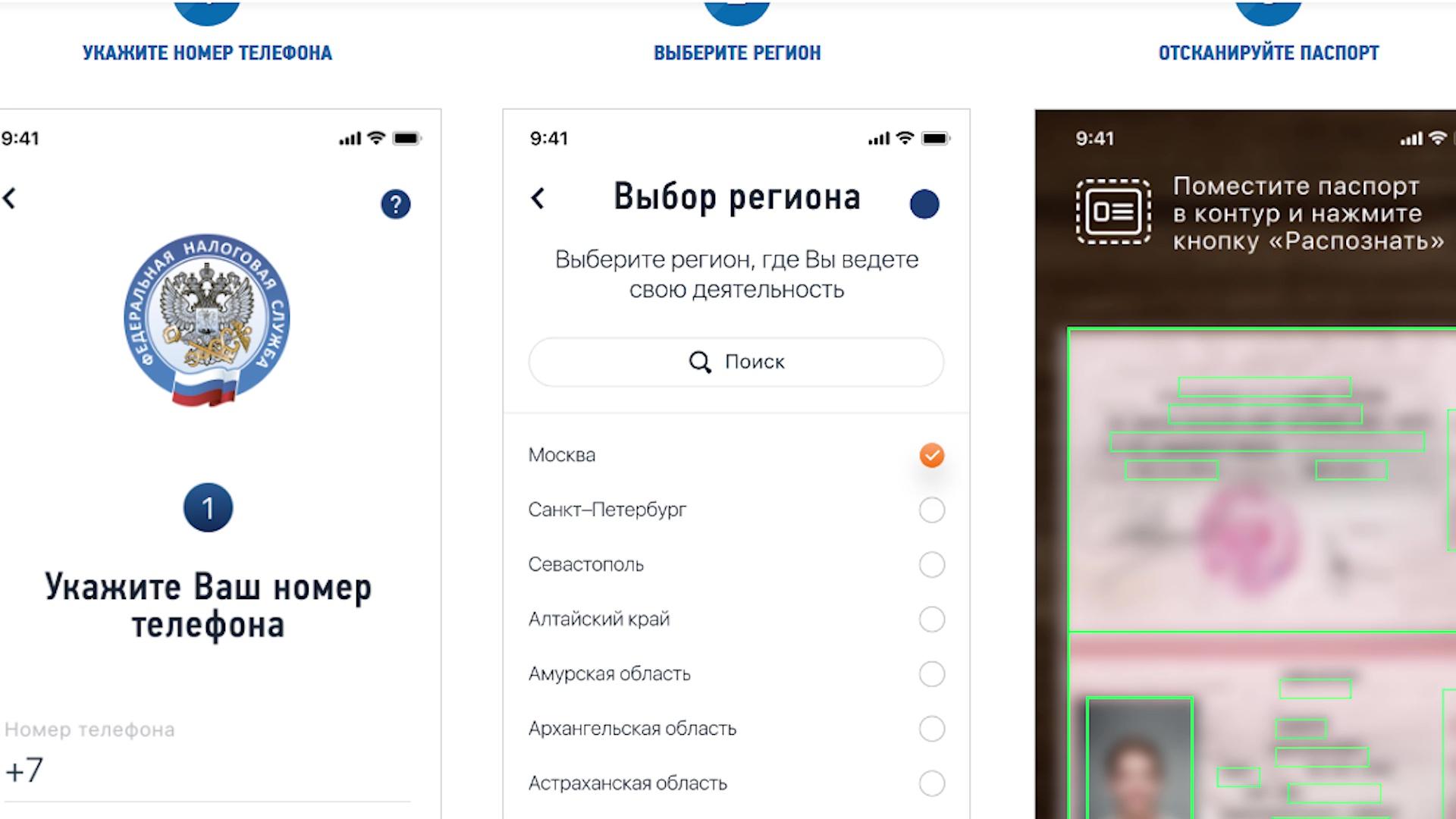 «Финансовая экспертиза»: в Ярославской области начал действовать налоговый режим для самозанятых