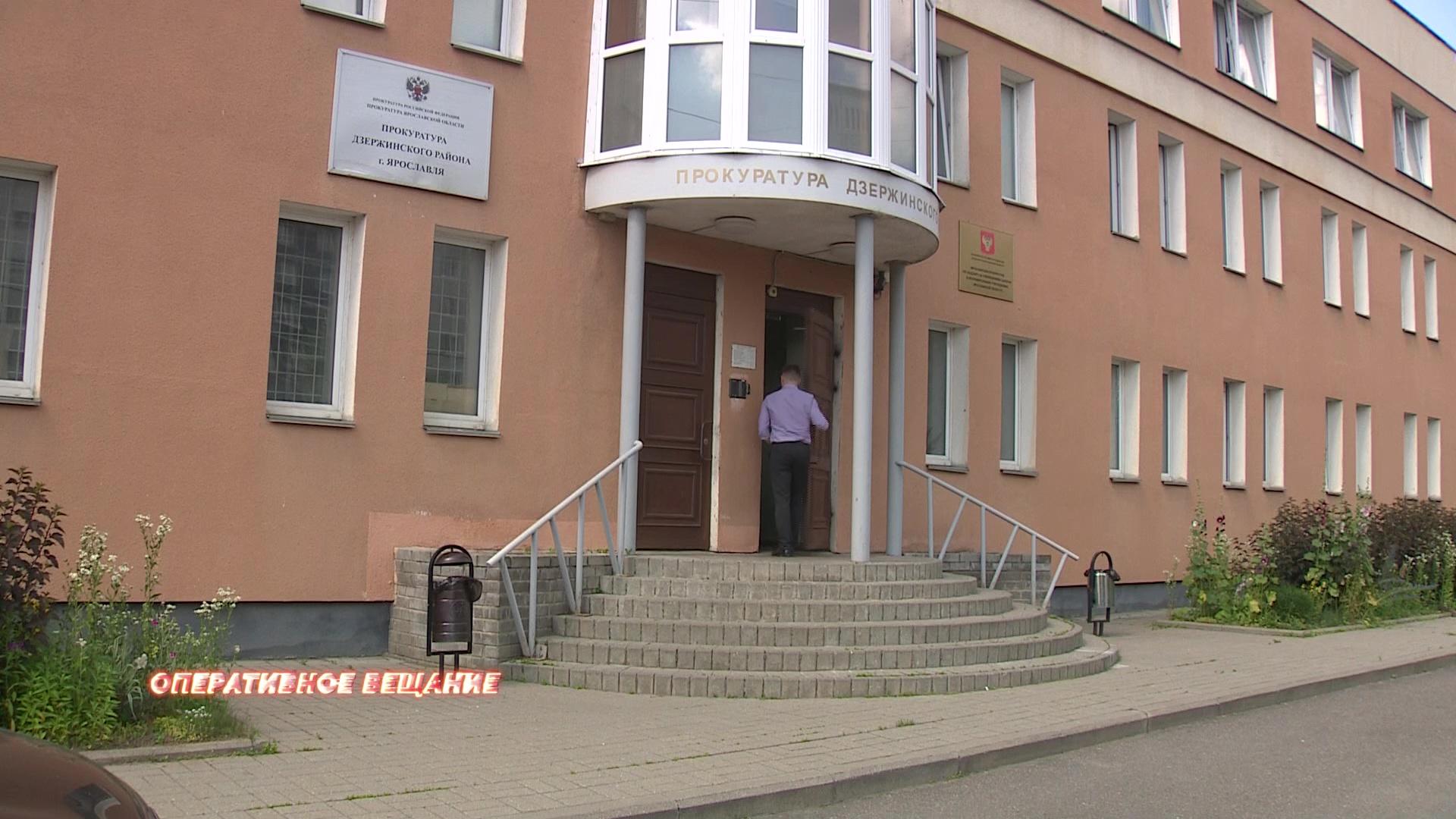Прокуратура обратилась в суд с требованием закрыть интернет-магазин электроудочек