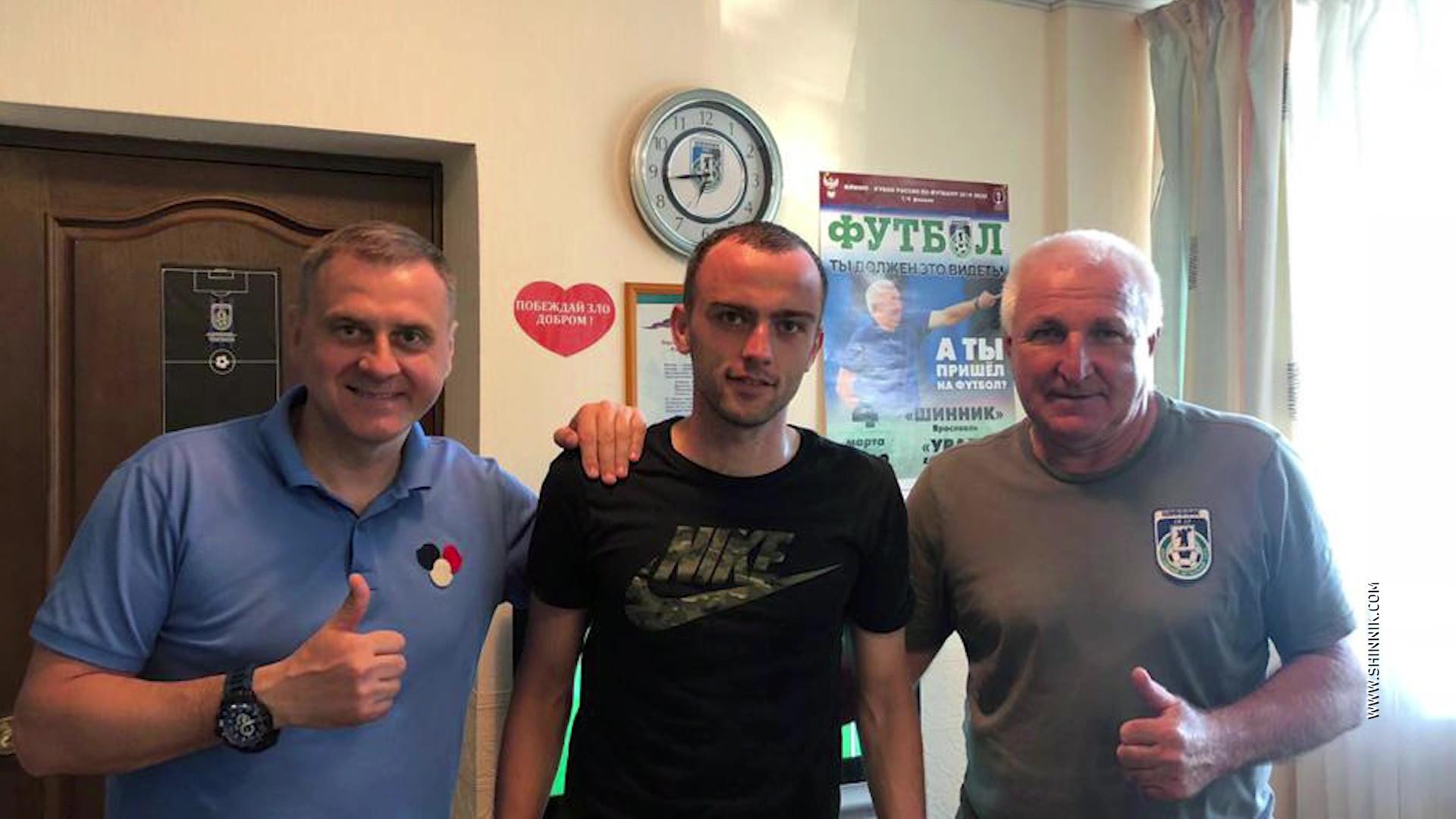 «Шинник» подписал контракт с полузащитником Артемом Самсоновым