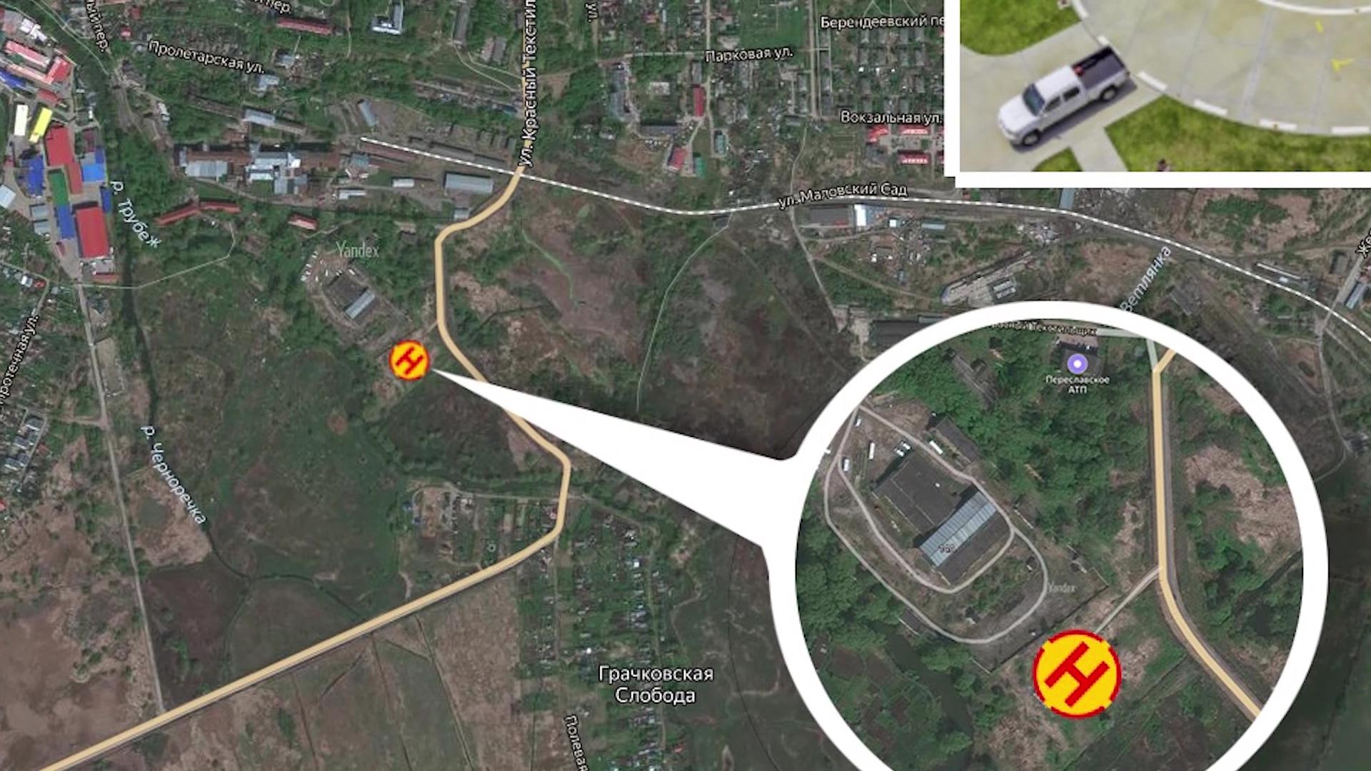 У Переславской ЦРБ может появиться своя вертолётная площадка