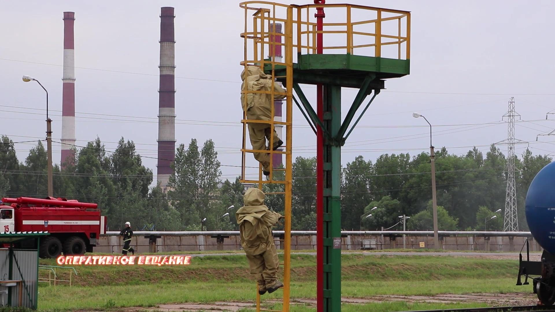 На ярославском НПЗ тушили условное возгорание цистерн с нефтепродуктами