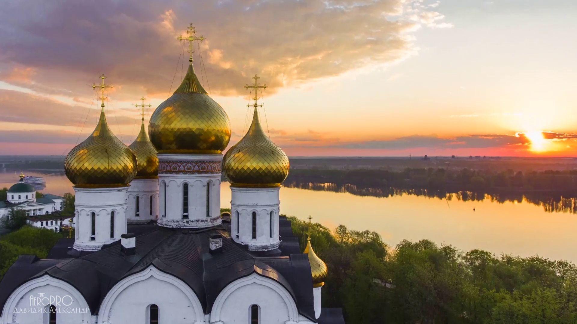 Ярославская область вошла в десятку регионов с высокой инвестпривлекательностью