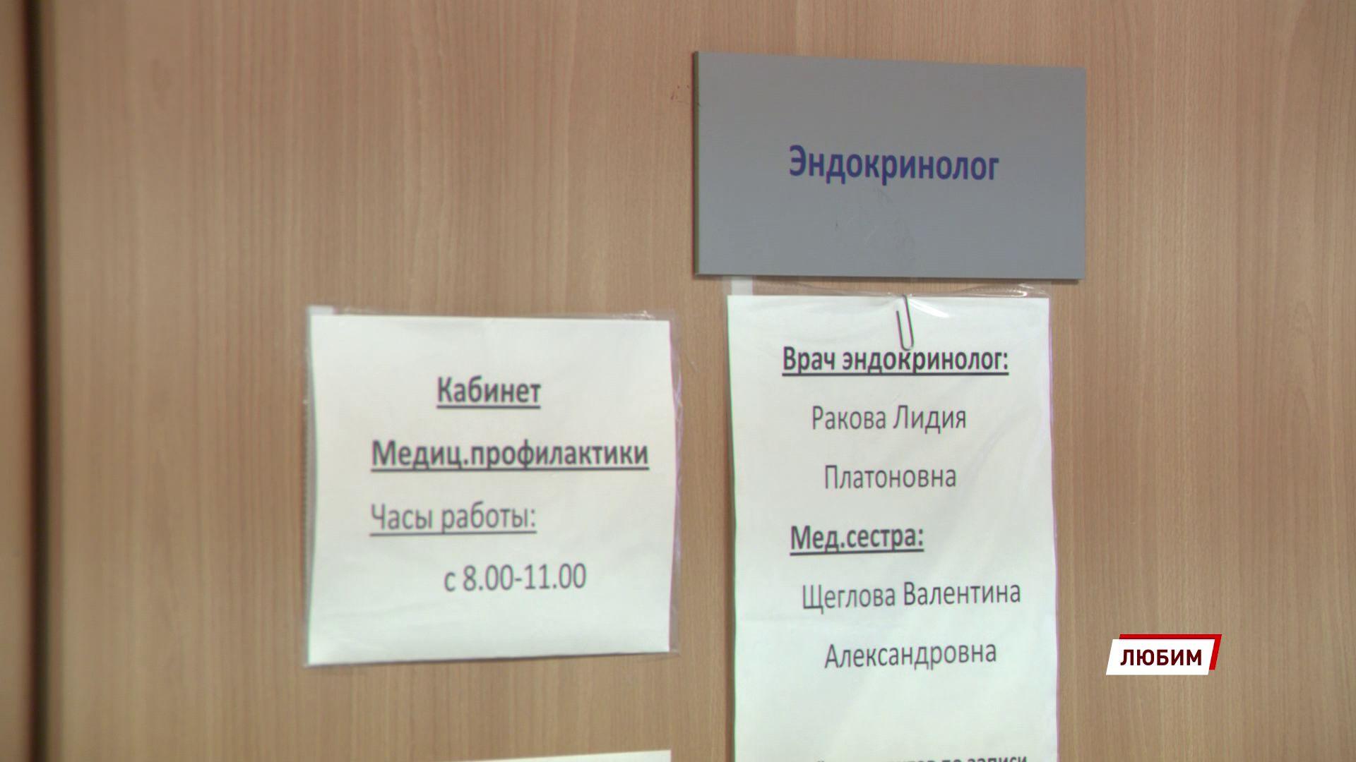 В Любимской ЦРБ возобновили плановый прием, но с ограничениями
