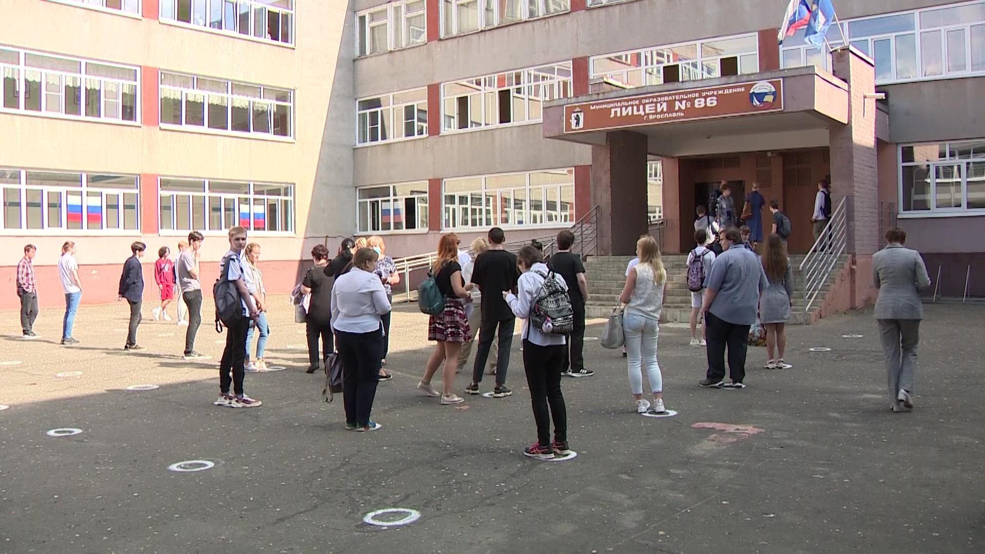 Ярославские школьники сдали ЕГЭ по профильной математике