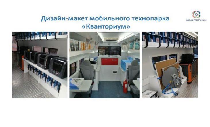 В регион прибудет автопоезд для ярославского