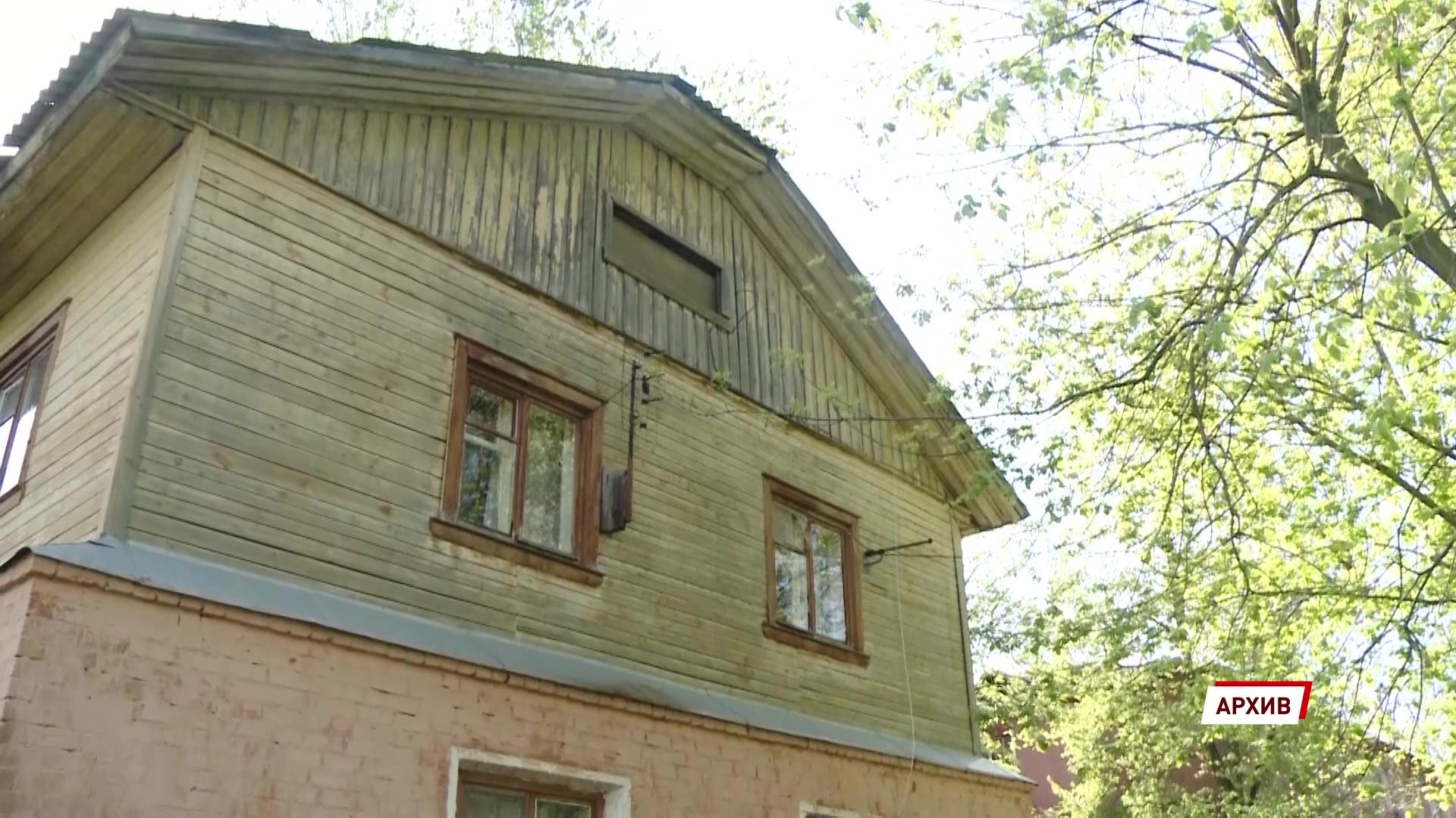 В Ярославской области выполнили половину годового плана по расселению авариек