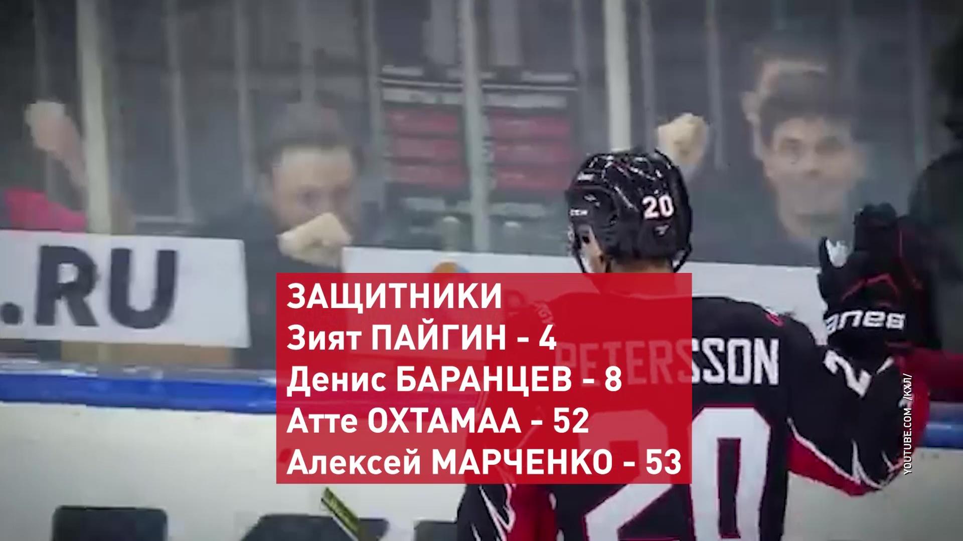 Запоминаем новые числа: новички «Локомотива» выбрали игровые номера на сезон