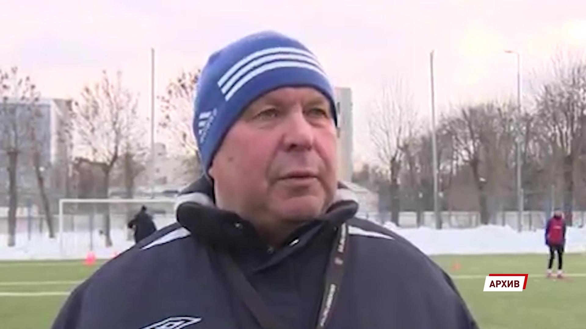 Главный тренер команды «Шинник-М» отметил 65-летний юбилей