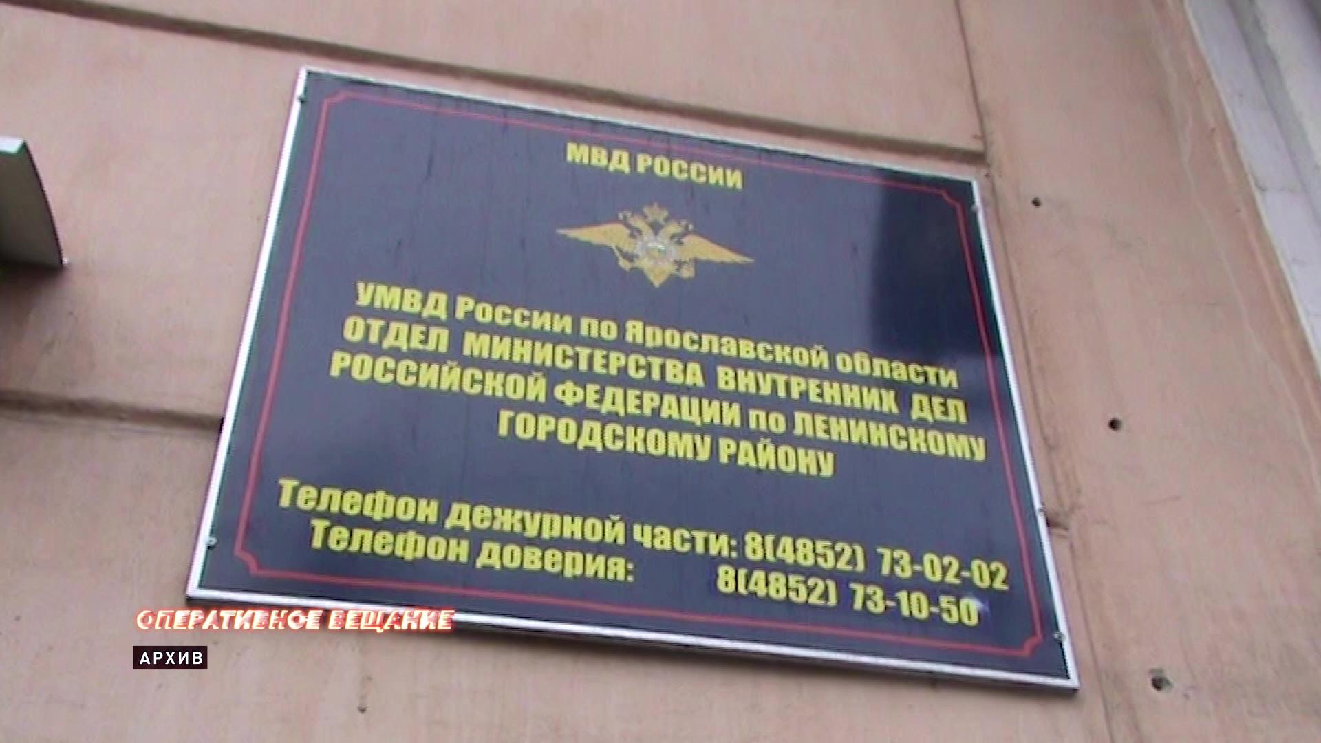 «Мама, я попал в ДТП»: мошенник, обманывавший ярославских пенсионеров, предстанет перед судом