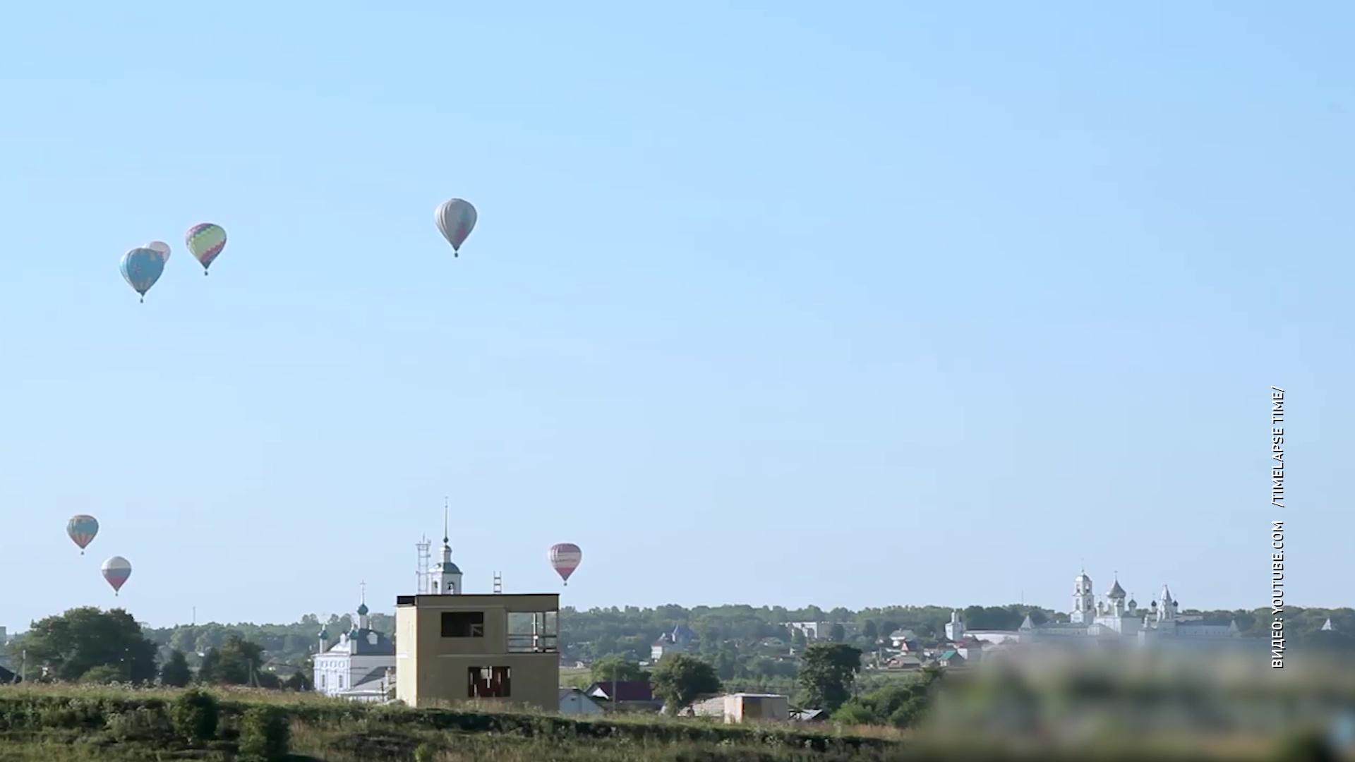 В Ярославской области пройдет 19-й фестиваль воздухоплавания