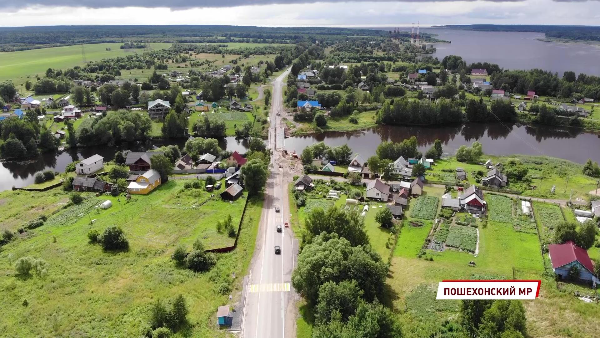 В Пошехонском районе начали капитально ремонтировать мост через реку Ветху