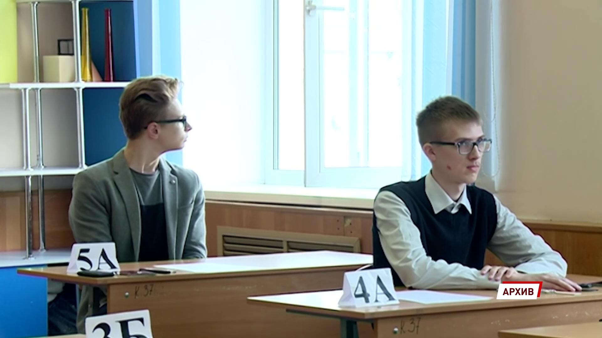 Ярославские выпускники стали лучше сдавать ЕГЭ: каковы первые результаты