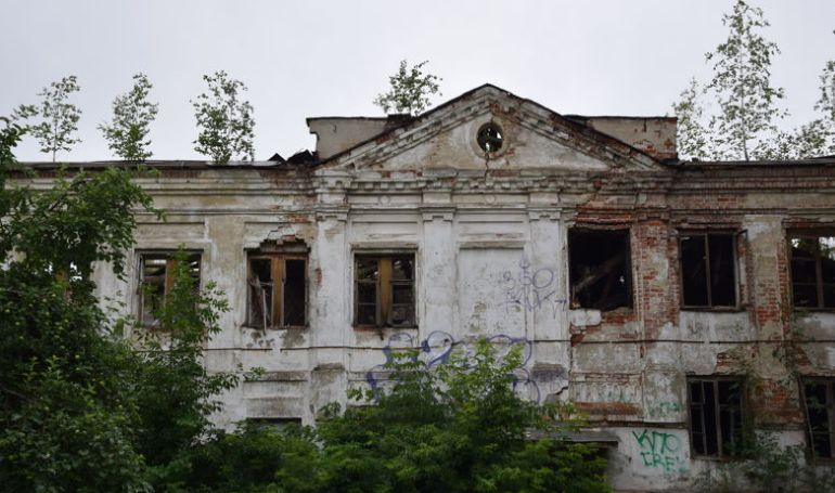 В Ярославле на продажу выставили бывший костел