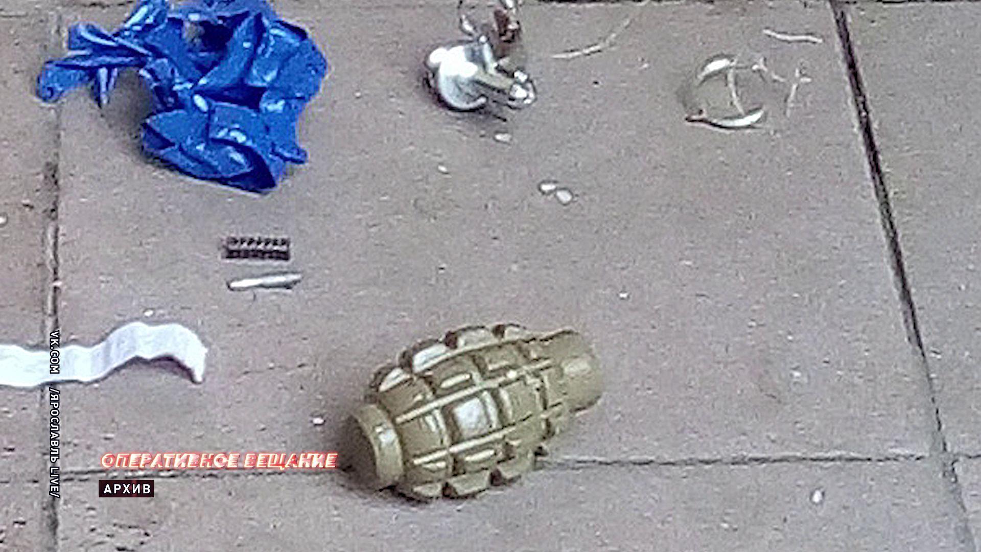 В Ярославле на пороге судебных приставов нашли гранату