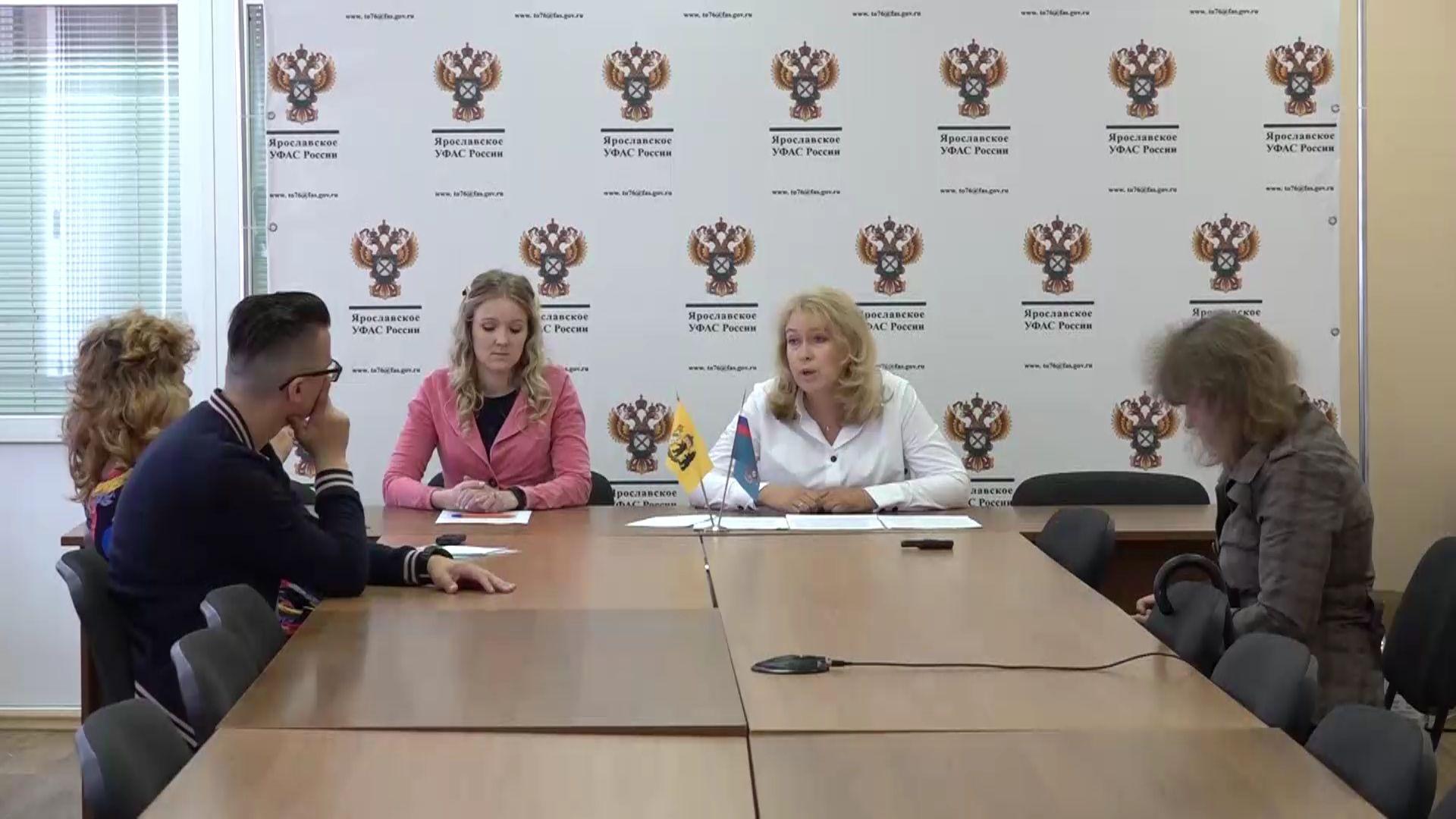 Ярославские антимонопольщики рассказали, сколько нарушений было в период карантина