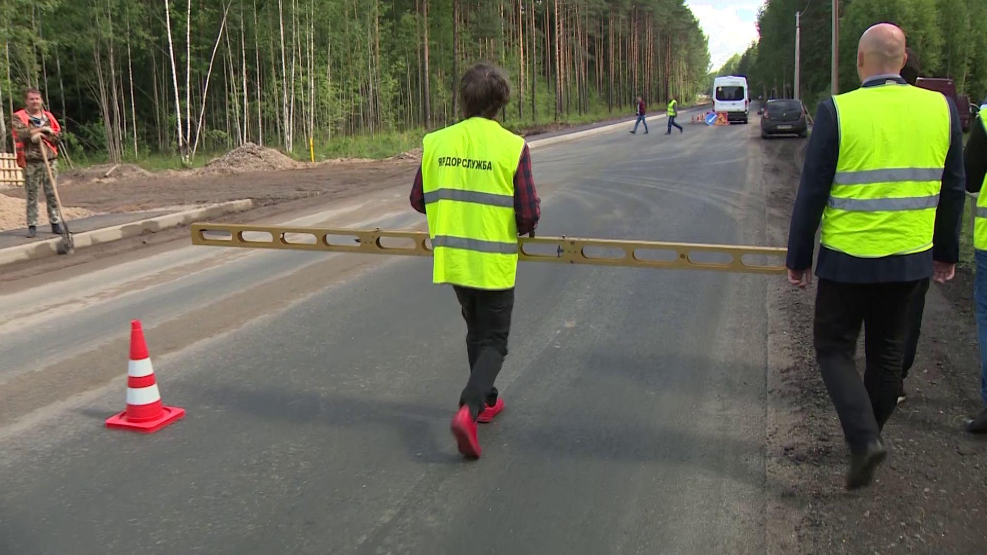 На ремонт Ярославских дорог вышли студенты политеха