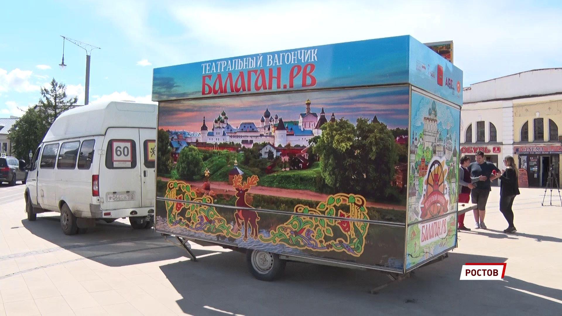В Ростове энтузиасты выиграли грант и построили веселый балаганчик