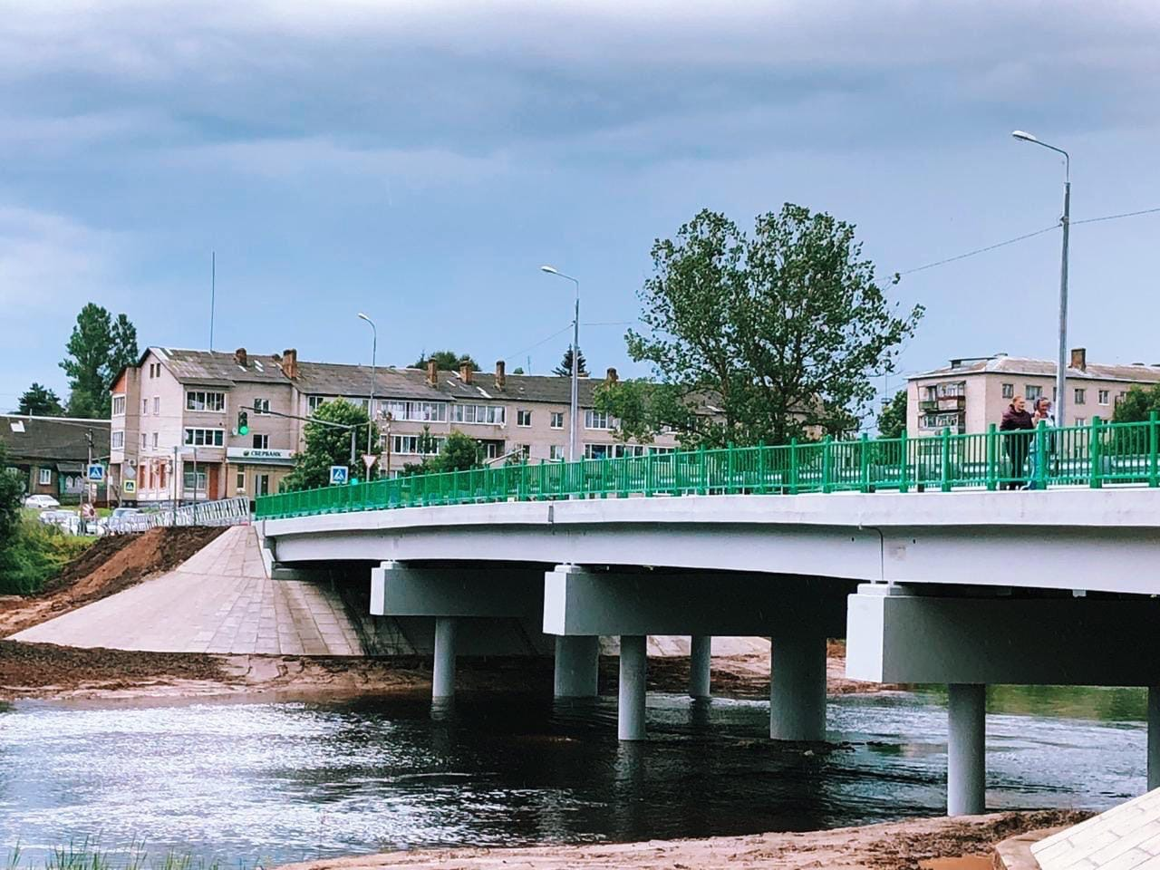 """Дмитрий Миронов: """"Сегодня в Большом Селе после капитального ремонта открыли мост через реку Юхоть"""""""