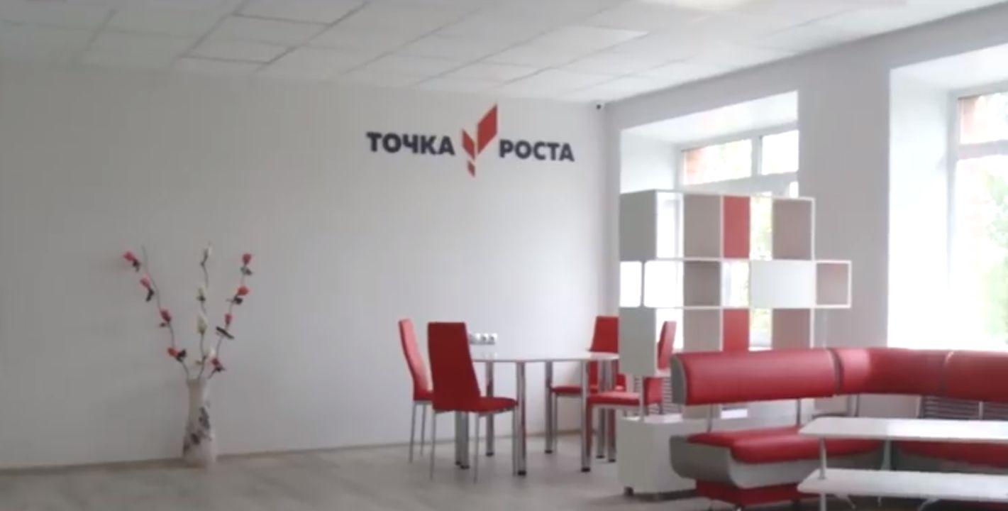 Роман Колесов проверил создание образовательного центра