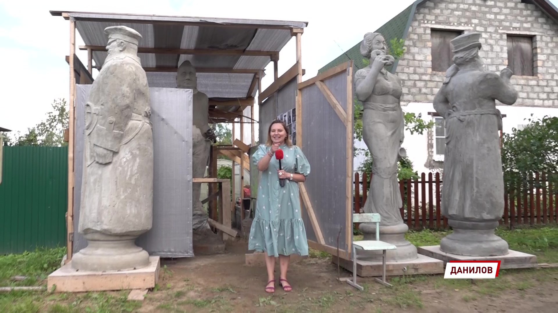 Обновленную Советскую площадь в Данилове украсят гигантские шахматные фигуры