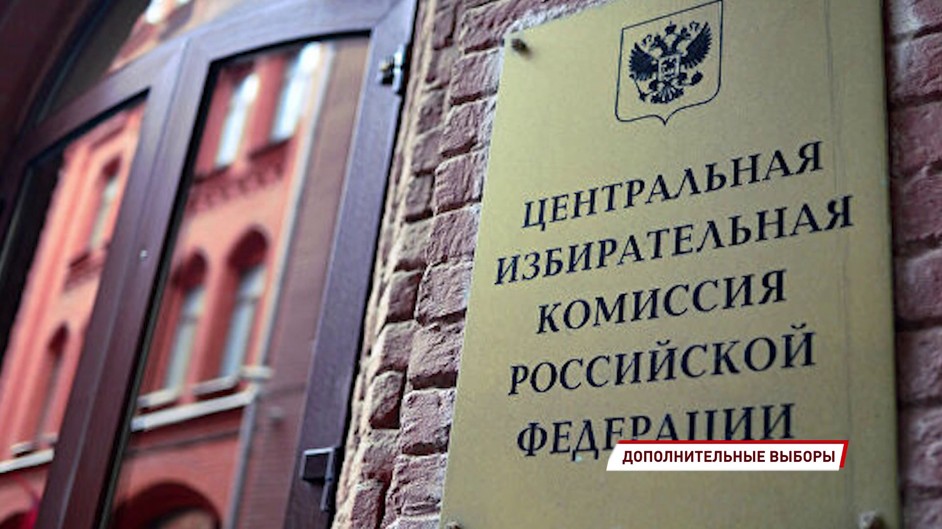Дополнительные выборы в Государственную Думу: кто из ярославцев подал заявку?