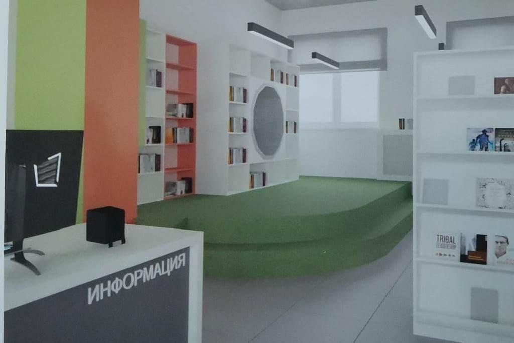 Обновленные библиотеки скоро откроются: что изменилось?