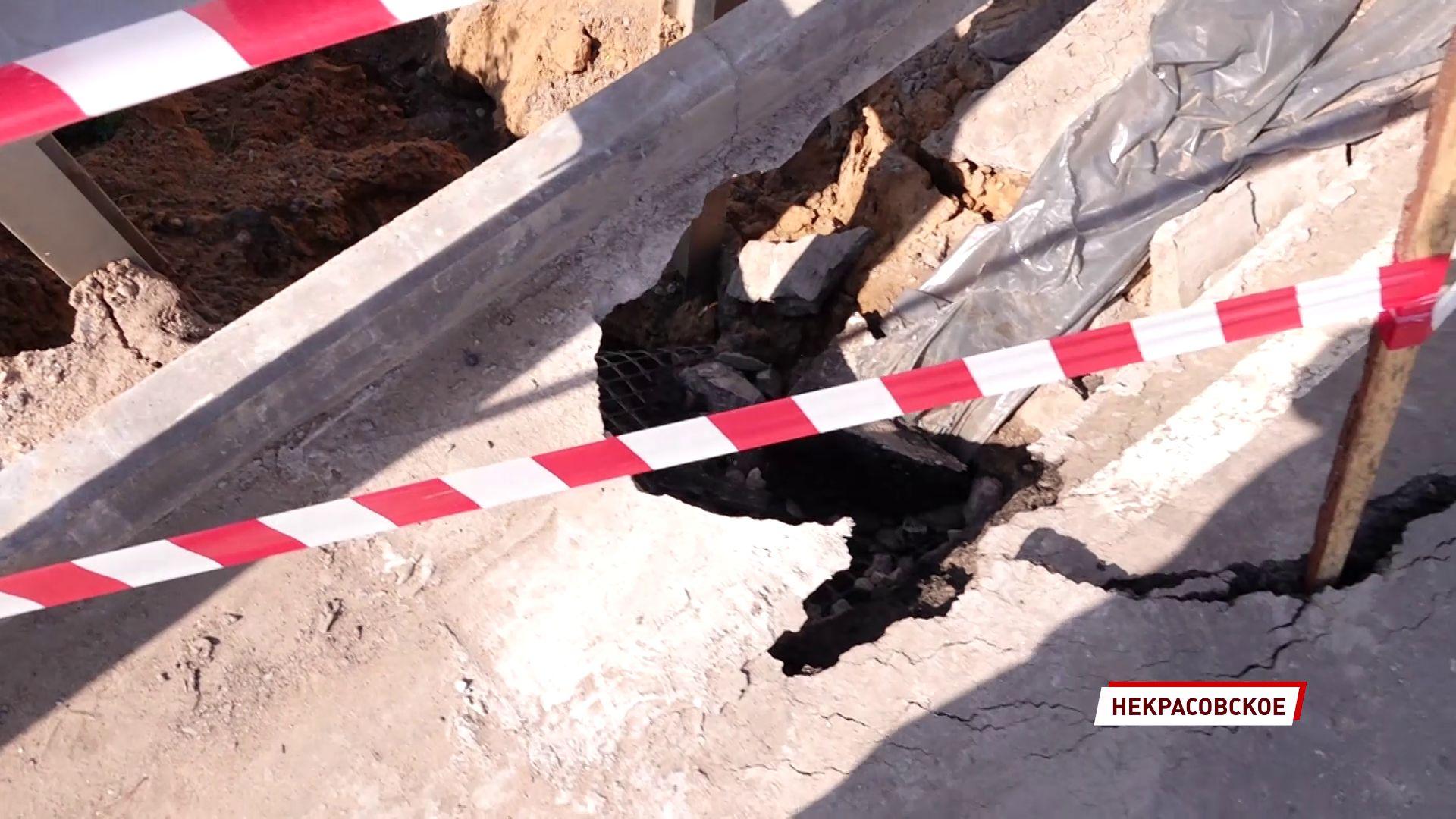 Мост в отличном состоянии: специалисты нашли несколько способов решения проблемы с размывом склона дамбы в Некрасовском
