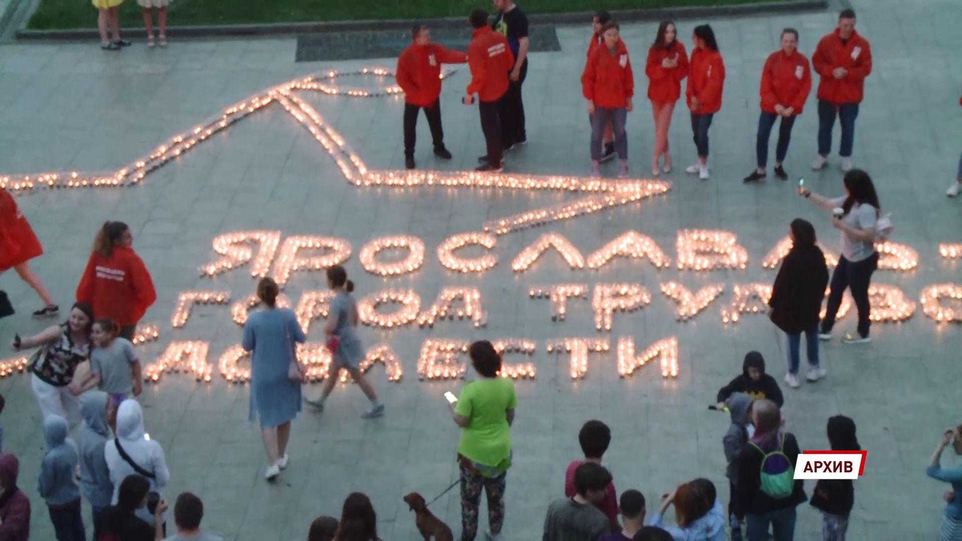 Ярославские предприятия установят памятные доски в честь звания «Город трудовой доблести»