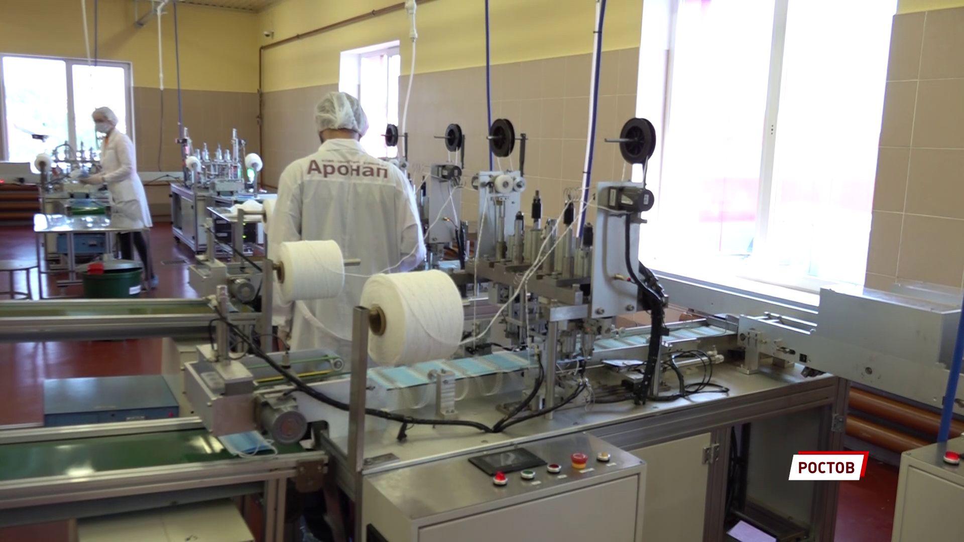 В Ростове запустили цех по выпуску средств индивидуальной защиты