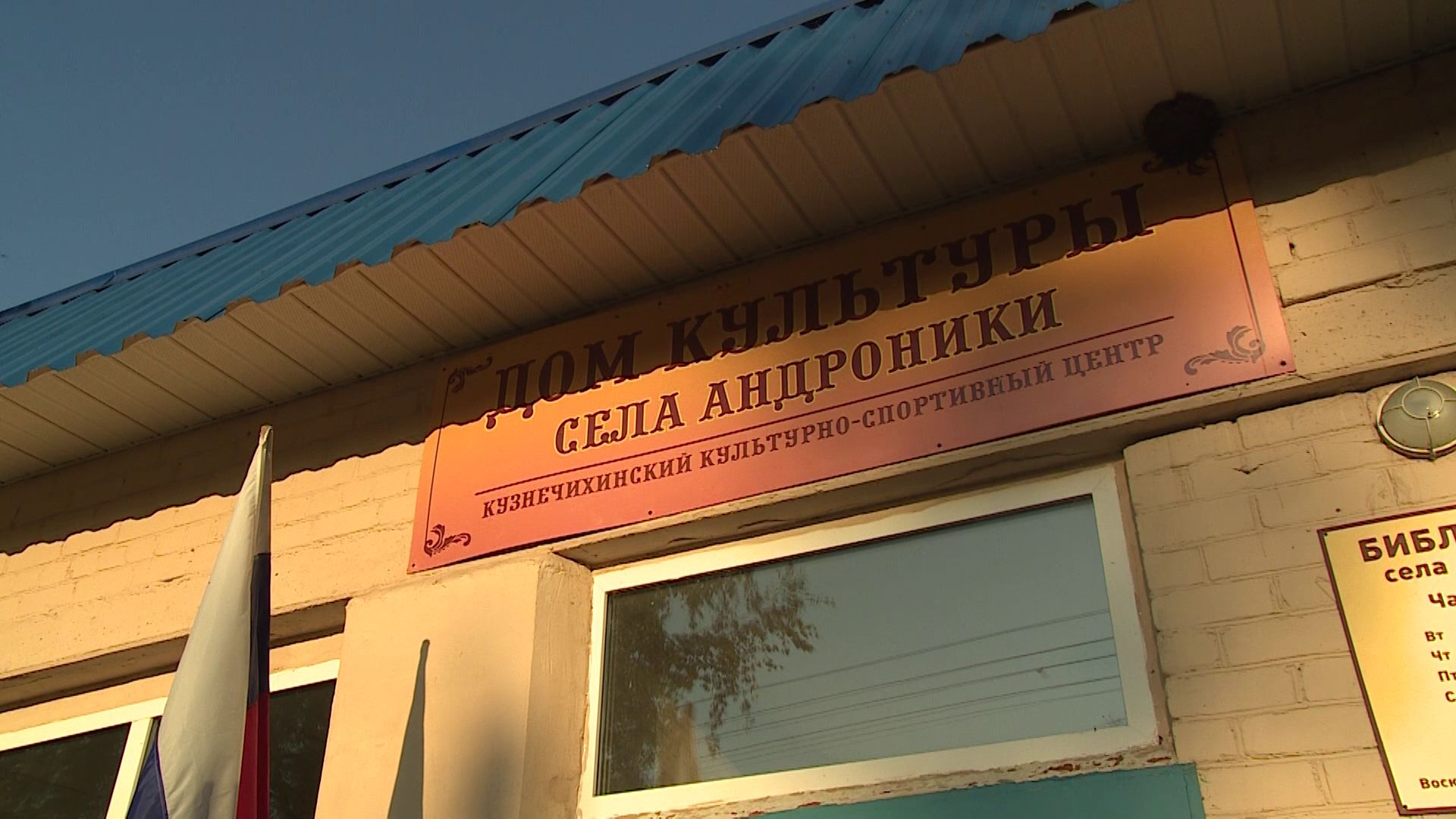Депутаты помогли молодежи из села Андроники отремонтировать ДК