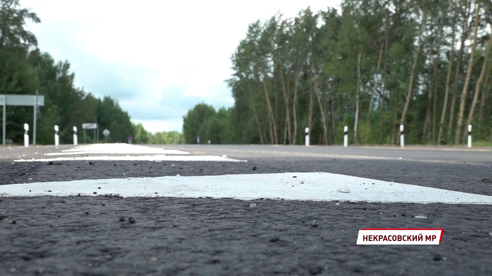 В Некрасовском районе приняли трассу Яковлевское – Диево-Городище
