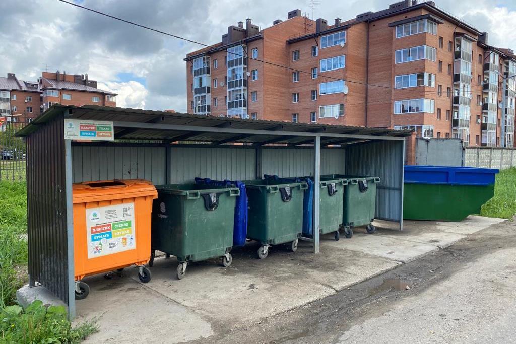 В Ростове и Поречье–Рыбном установили 28 оранжевых спецконтейнеров