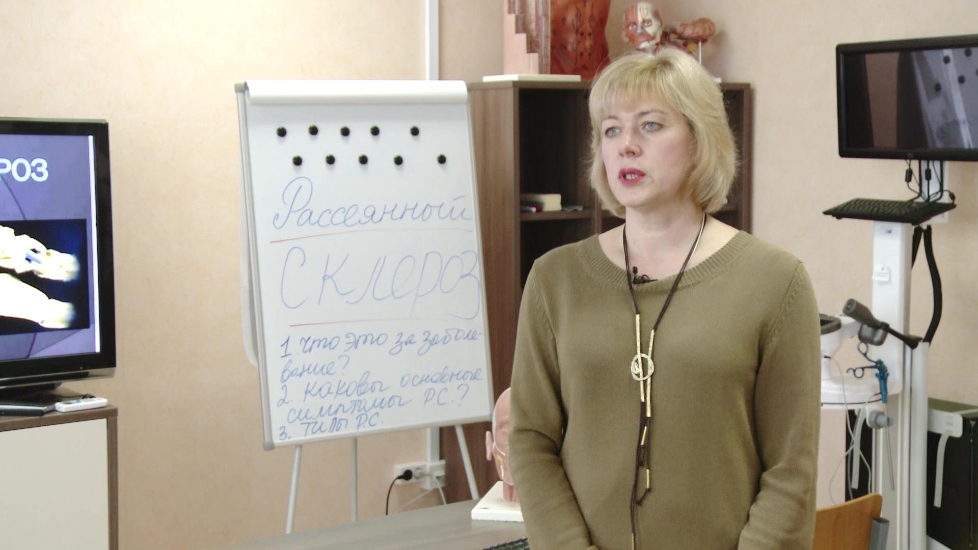 «Будьте здоровы»: лечение и профилактика рассеянного склероза