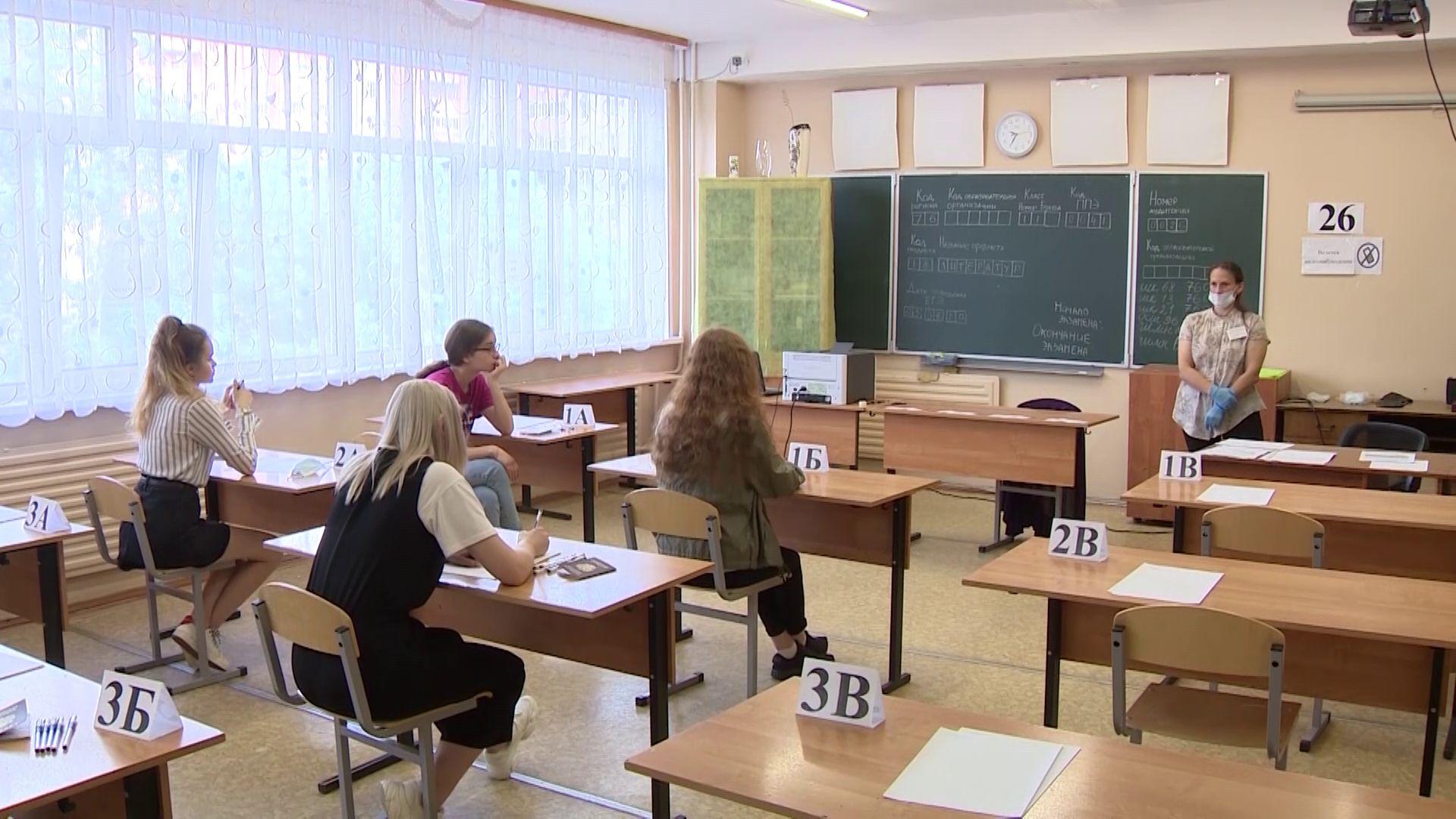 В Ярославской области подвели итоги основного периода ЕГЭ