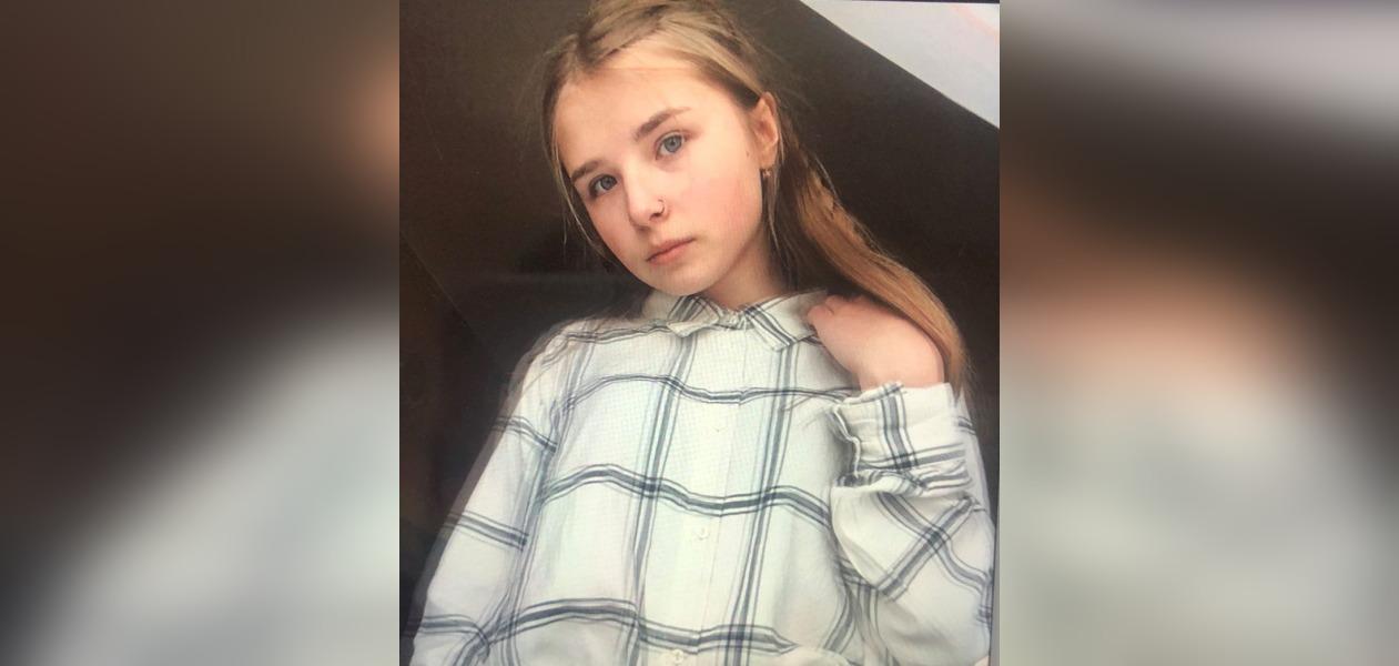 В Ярославле пропала 16-летняя девушка