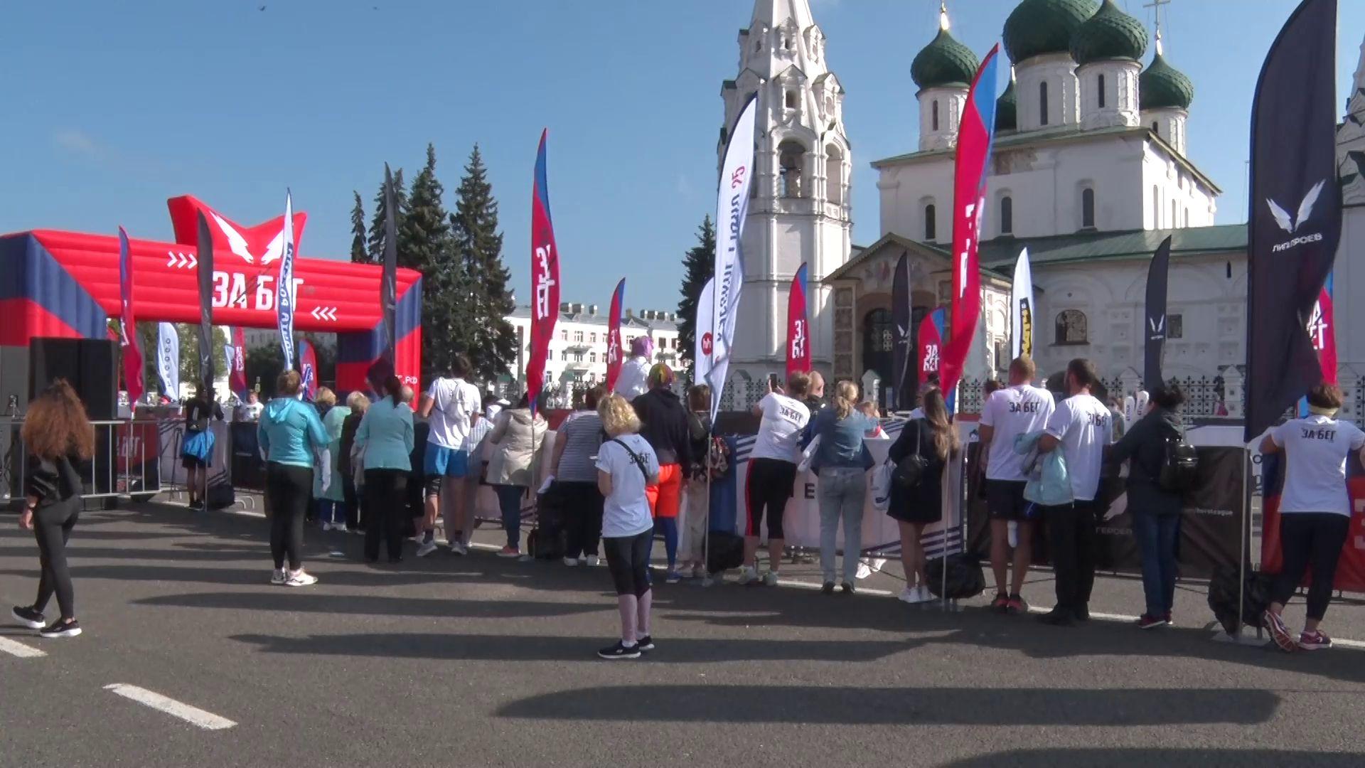 Ярославль поборется за звание «Беговой столицы» России